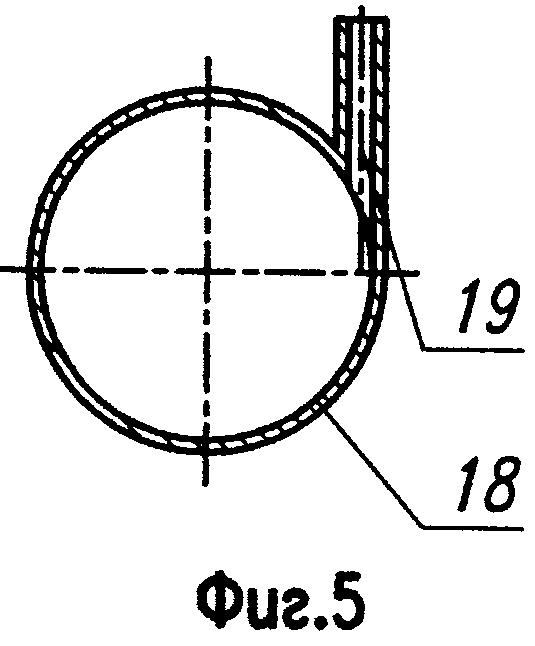 Печь для обжига мелкозернистого материала в псевдоожиженном слое