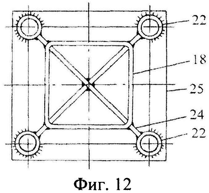 Пространственное покрытие из перекрестной системы