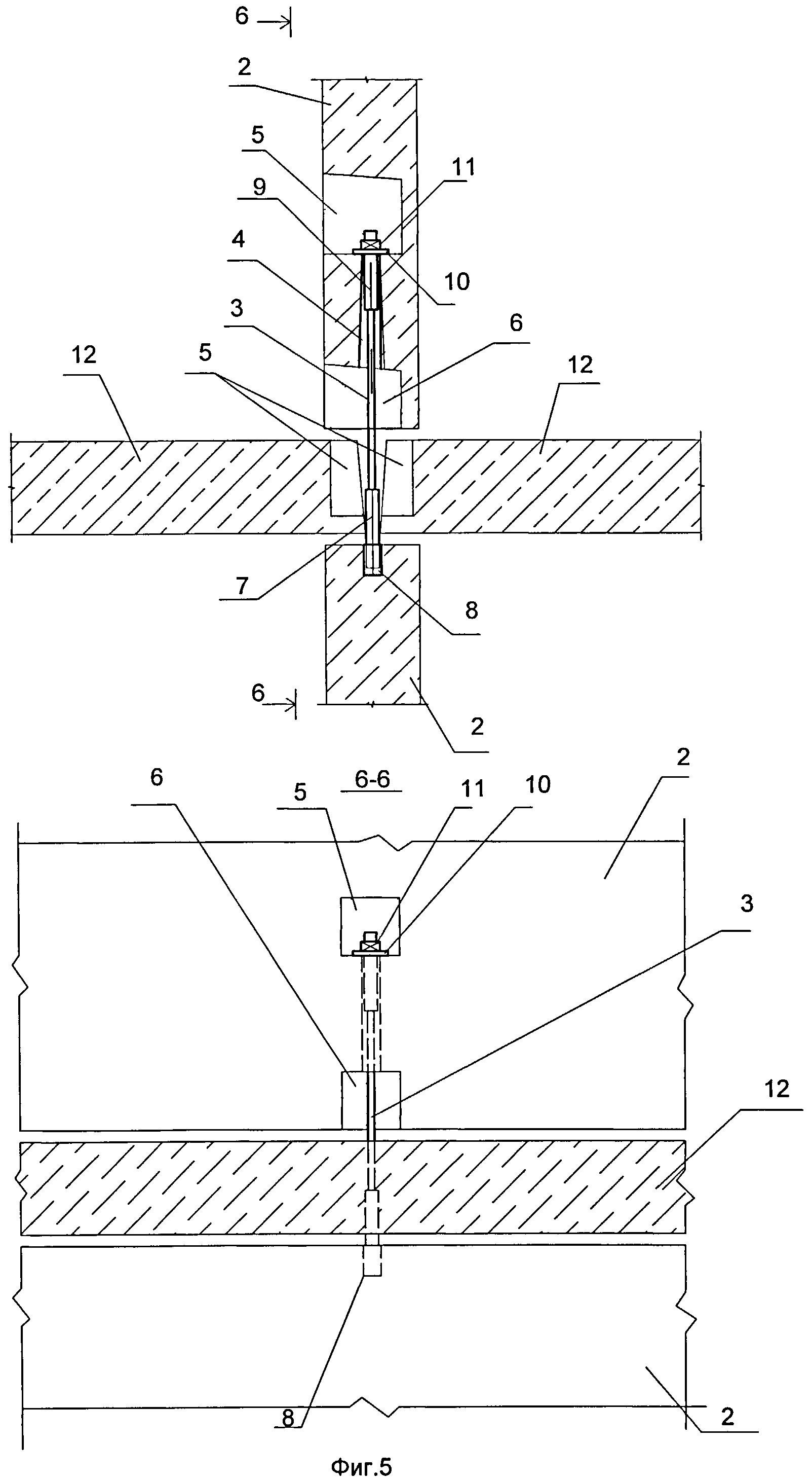 Устройство для соединения строительных конструкций