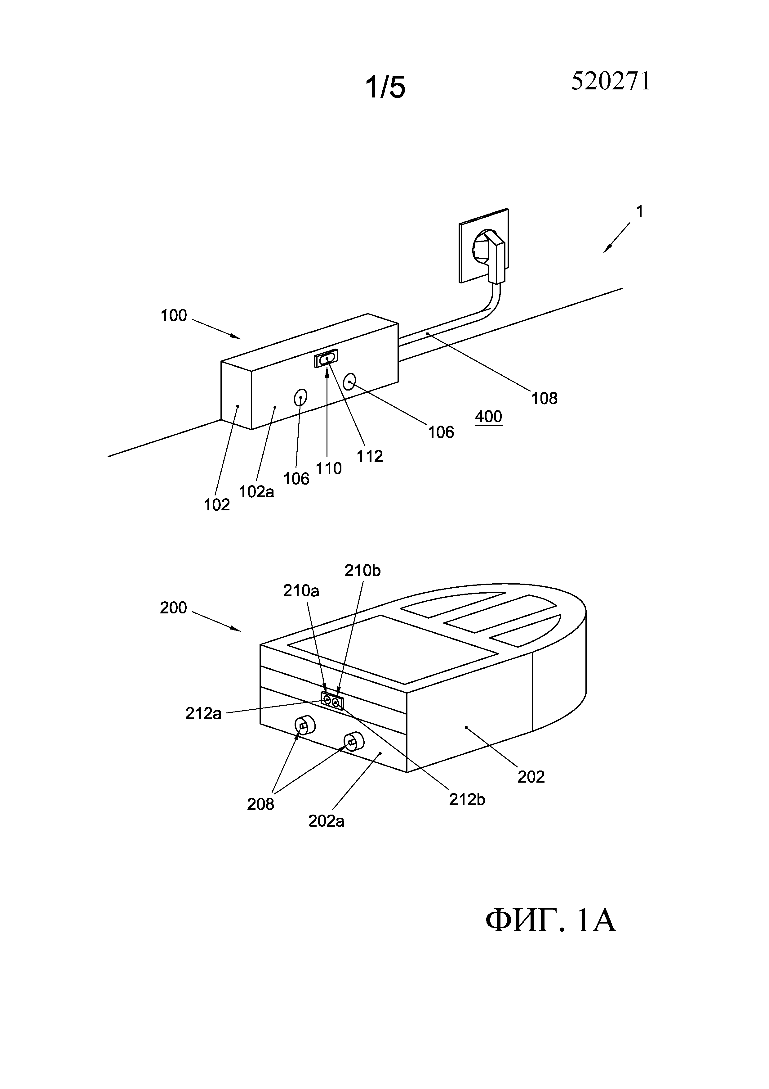 Система и способ для ведения автоматического очистительного устройства по траектории