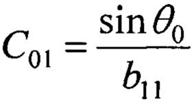 Способ формирования в зеркальной антенне равносигнального направления
