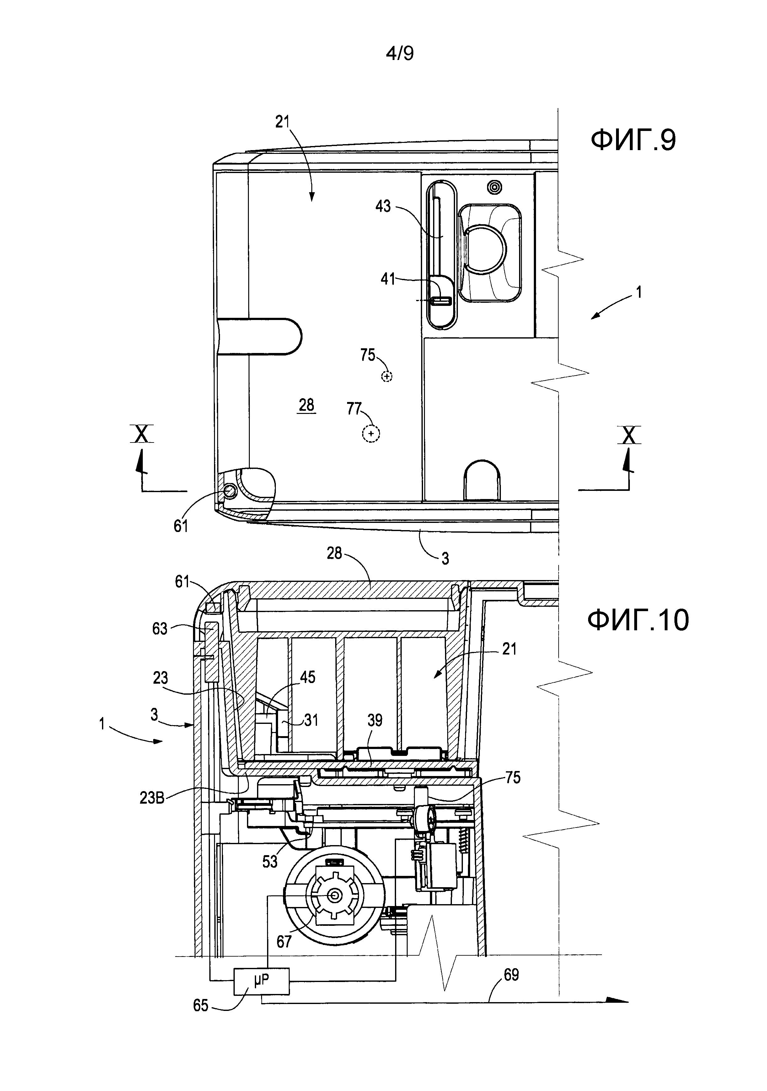 Машина для приготовления напитков, содержащая съемный контейнер для ингредиентов