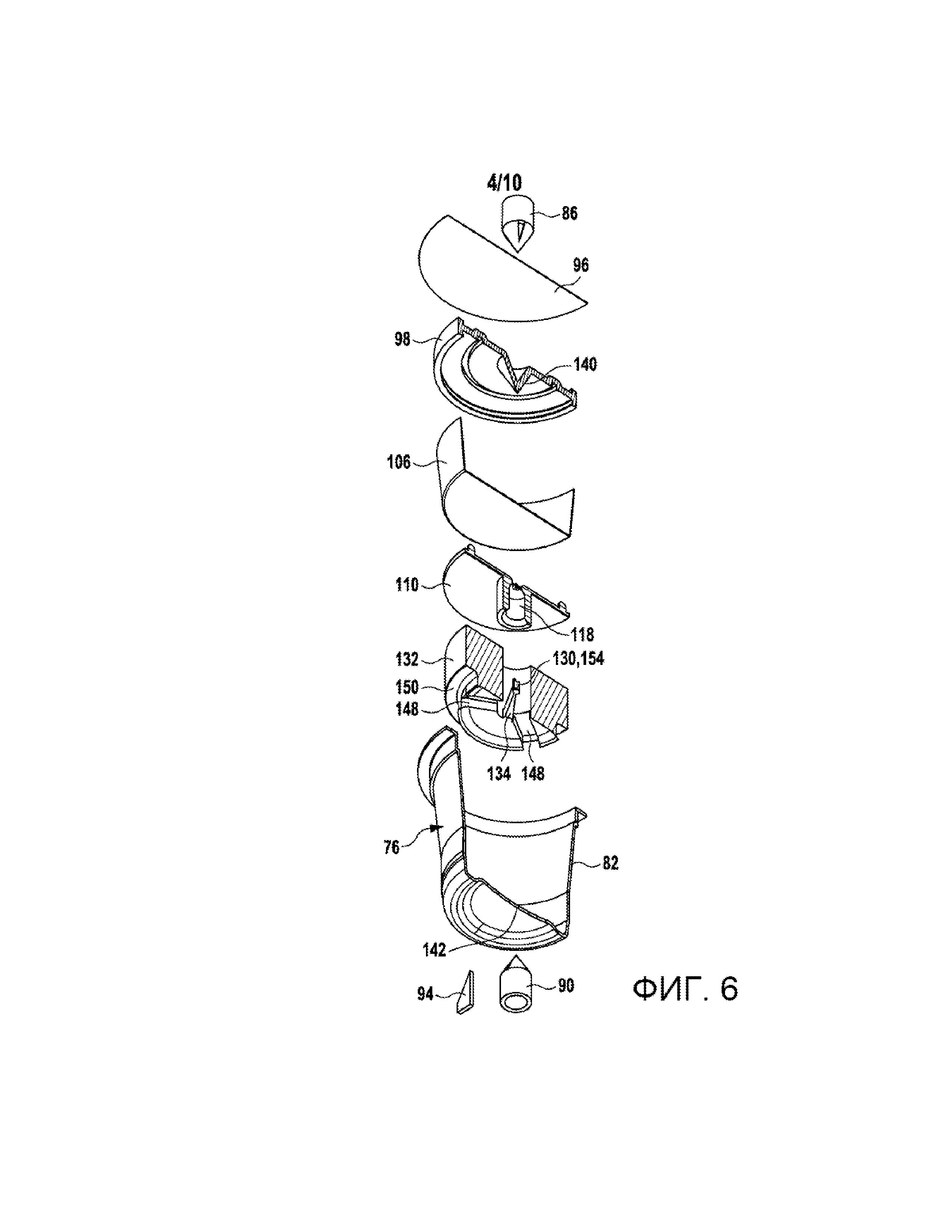 Расходный элемент и обрабатывающий узел для выдачного устройства