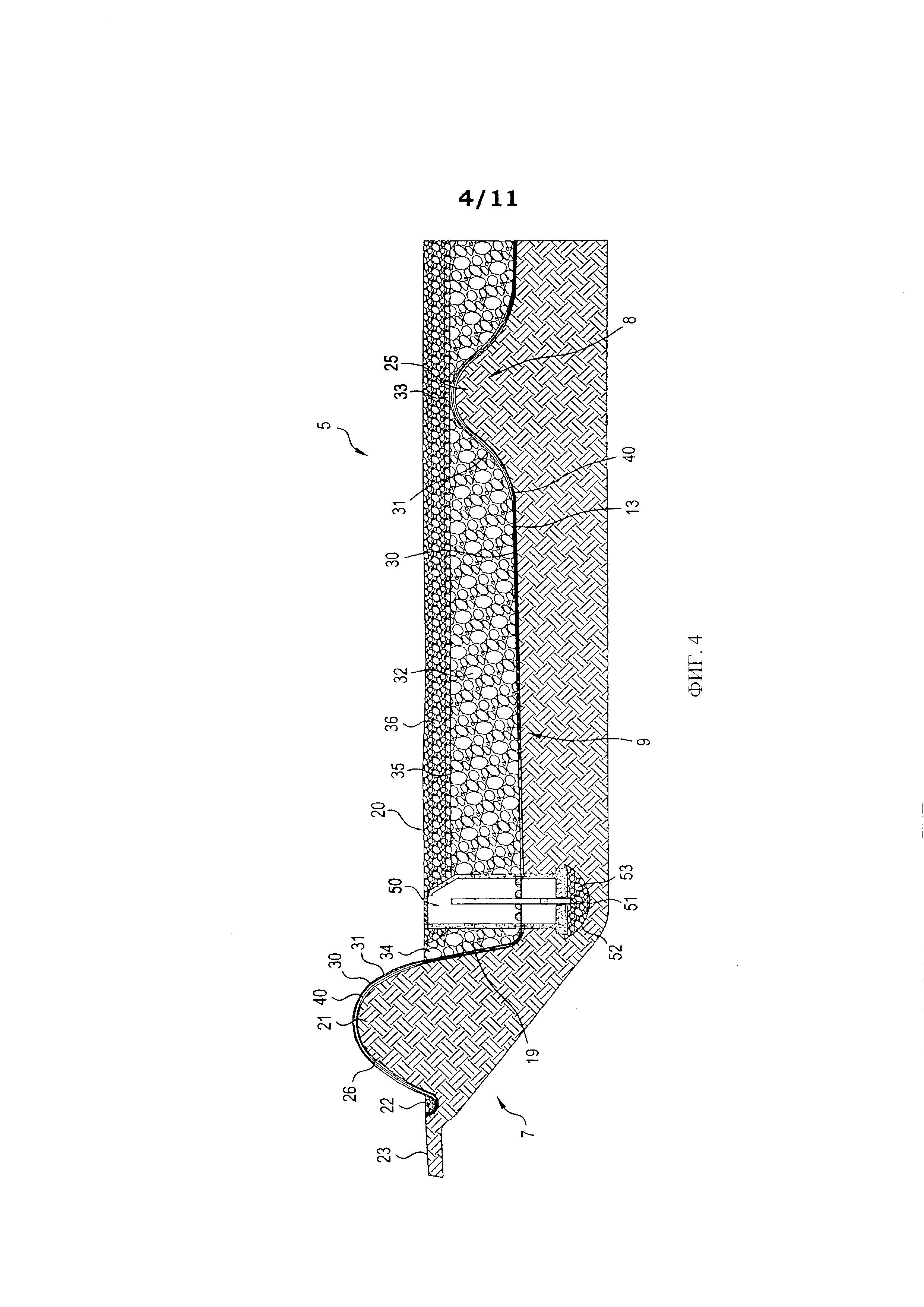 Система локализации и регулирования жидкостей