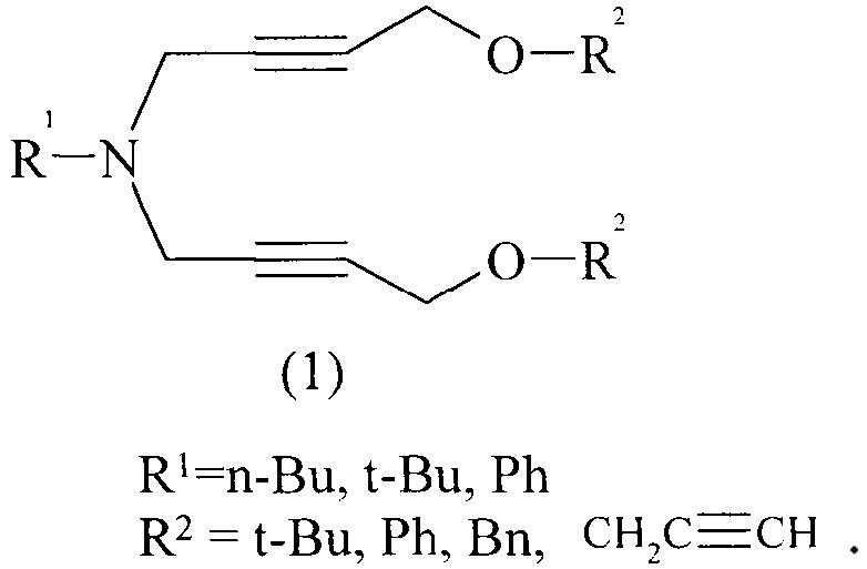 Способ получения n-алкил(фенил)-n,n-бис[4-алкокси(фенокси-, бензилокси-, проп-2-инилокси)-2-бутинил]аминов