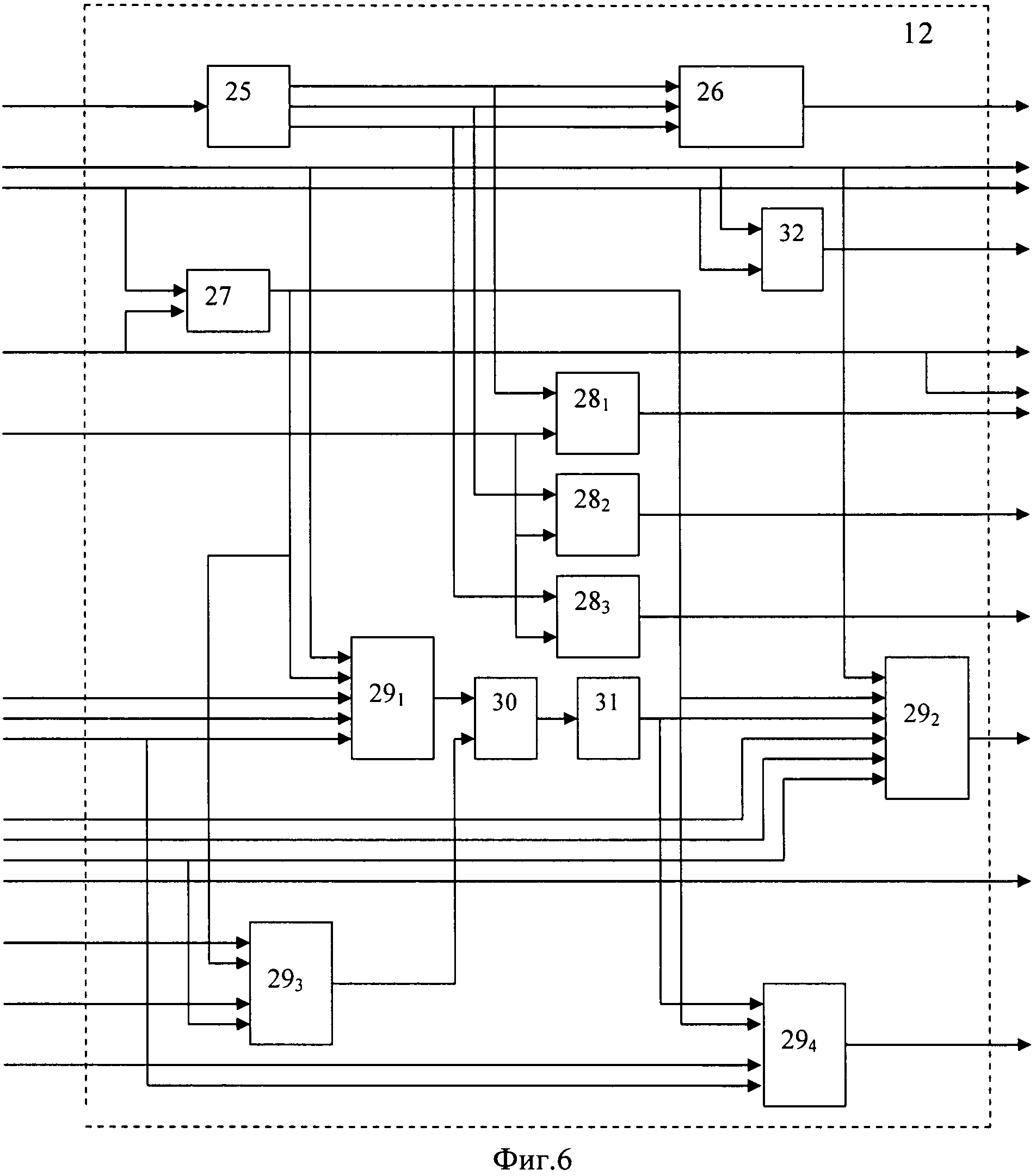 Вычислительная система