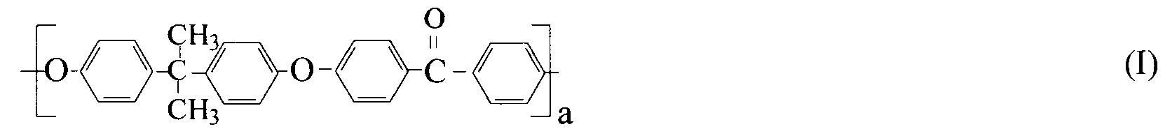 Способ получения термостойких ароматических полиэфирэфир- и сополиэфирэфиркетонов с улучшенными физико-механическими характеристиками
