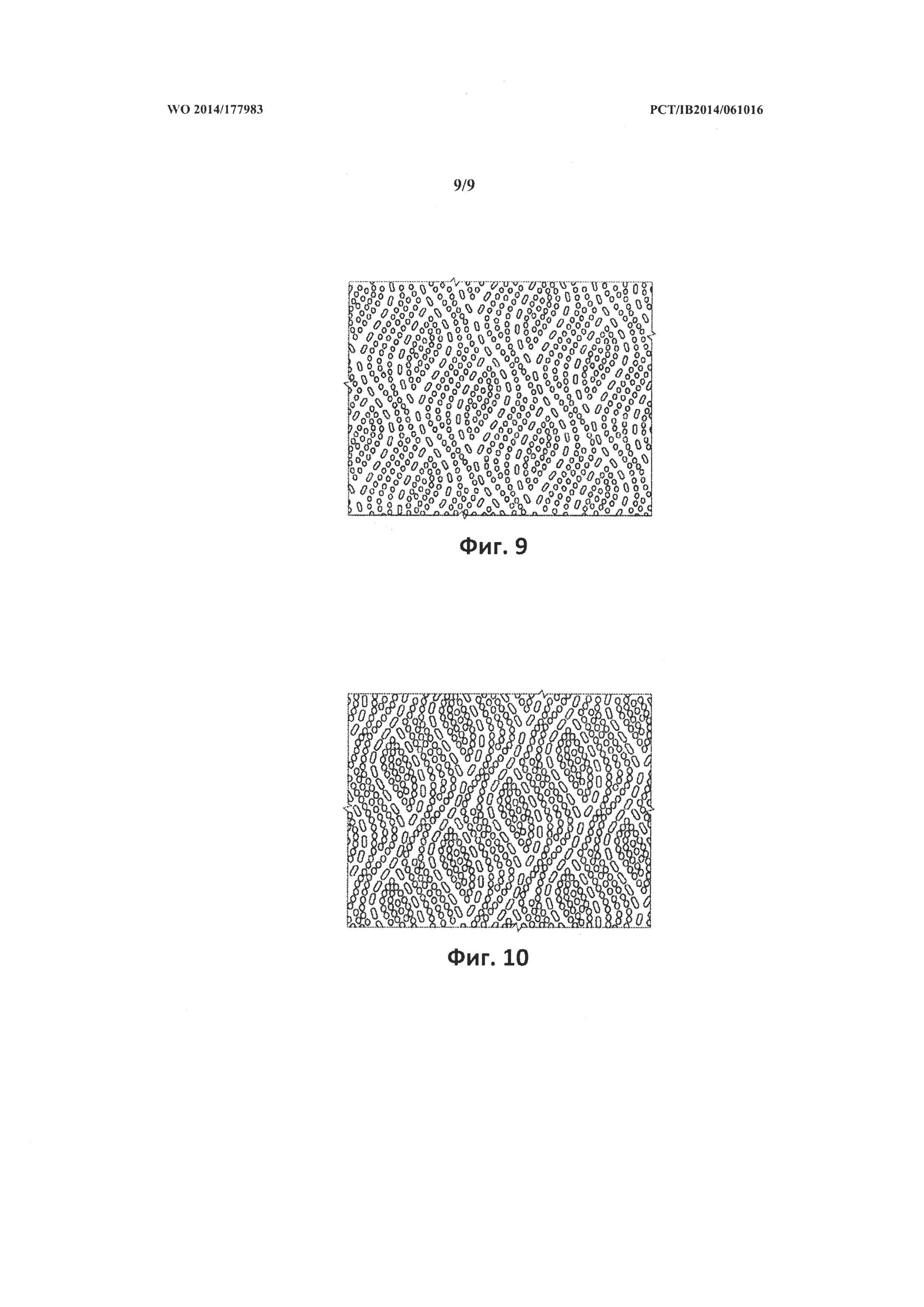 Волокнистое нетканое полотно с пористой структурой