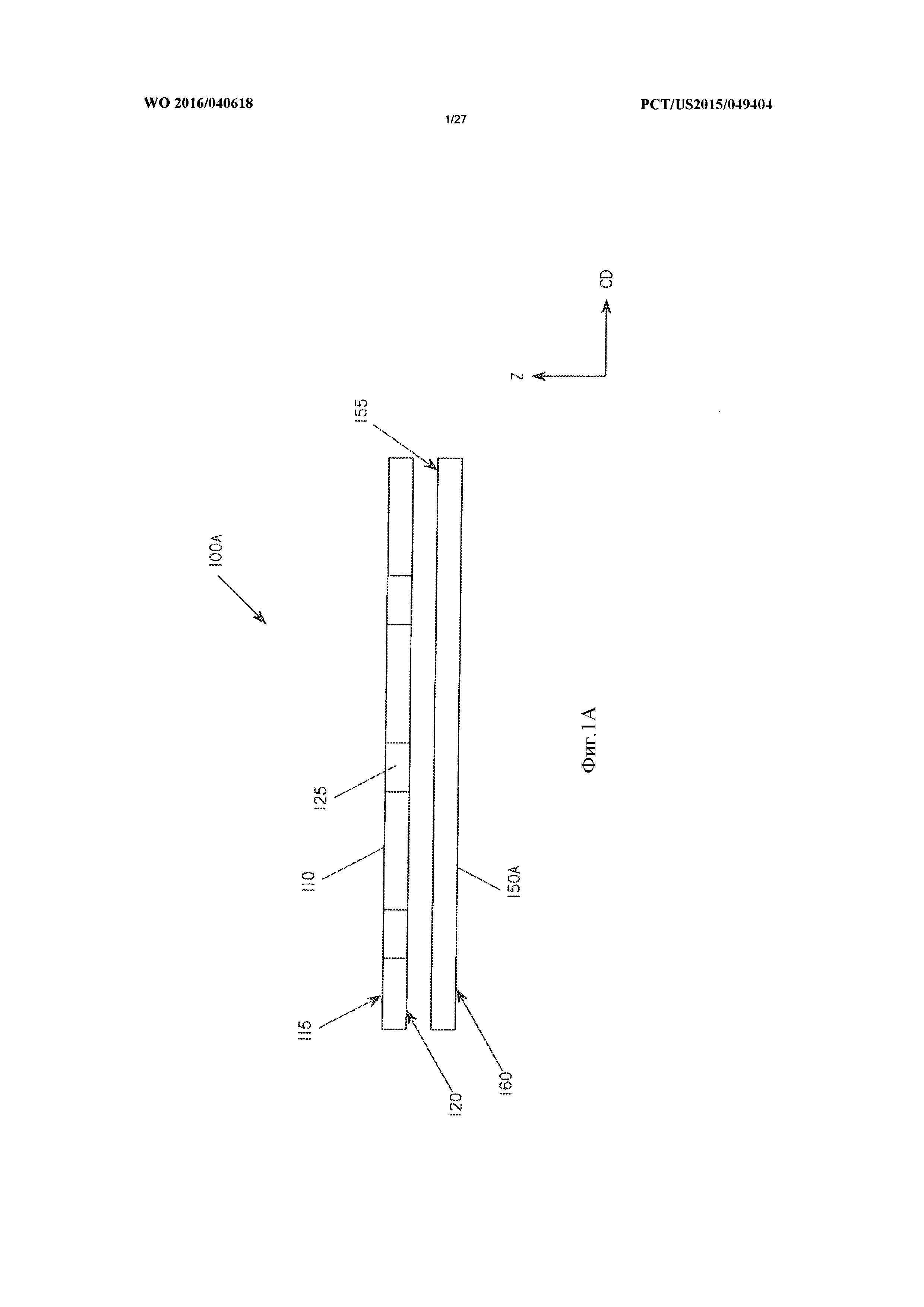 Нетканое полотно
