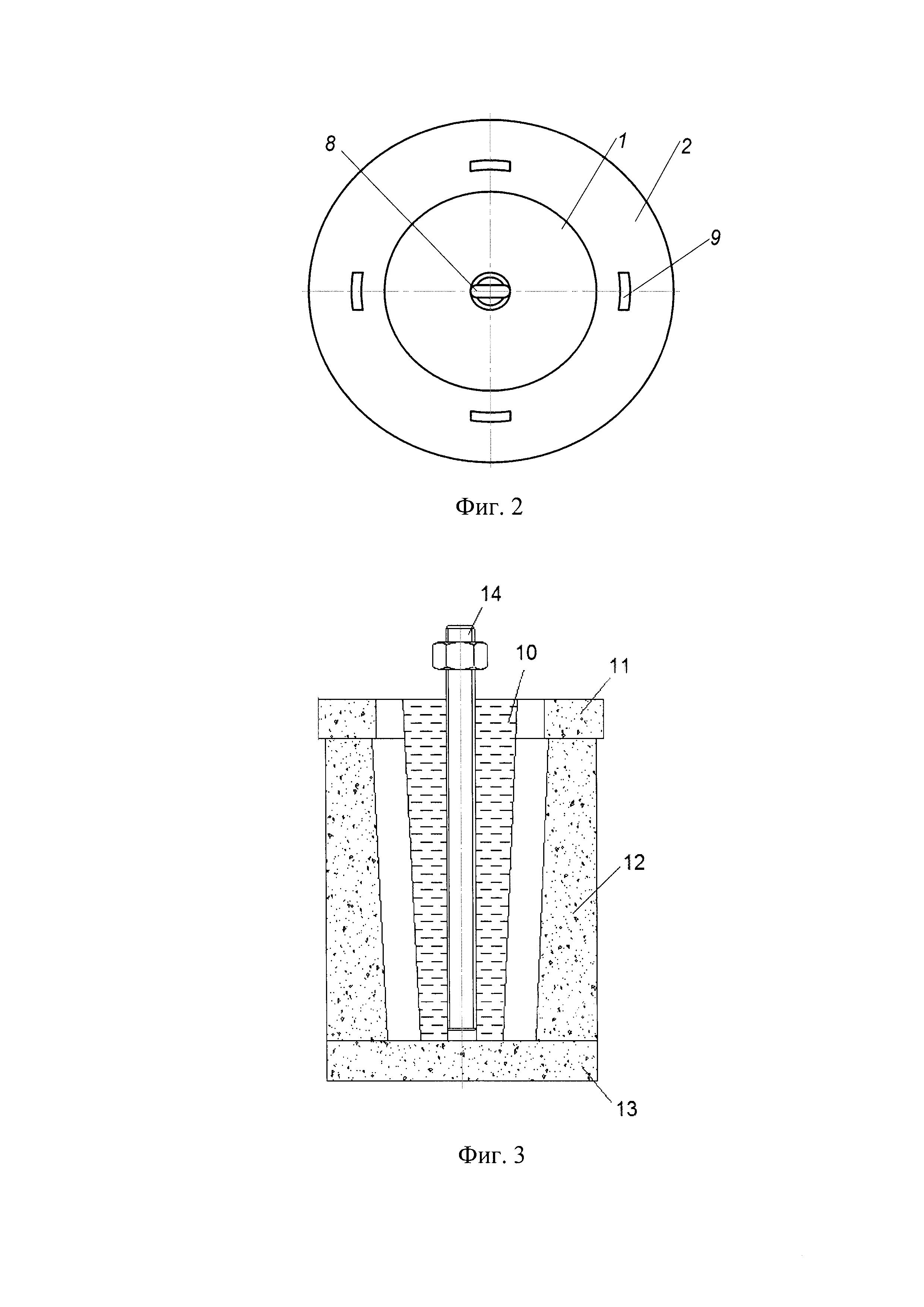 Способ изготовления тигля с донным патрубком из кварцевой керамики и устройство для его осуществления