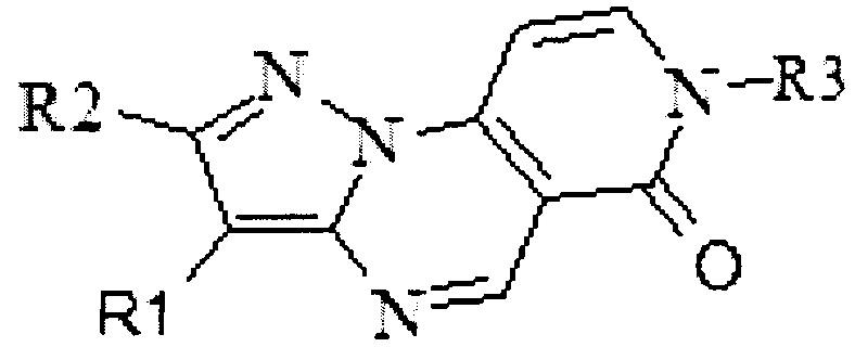 Замещенные пиразоло[1,5-а]пиридо[3,4-е]пиримидины и их использование в качестве ингибиторов протеинкиназ