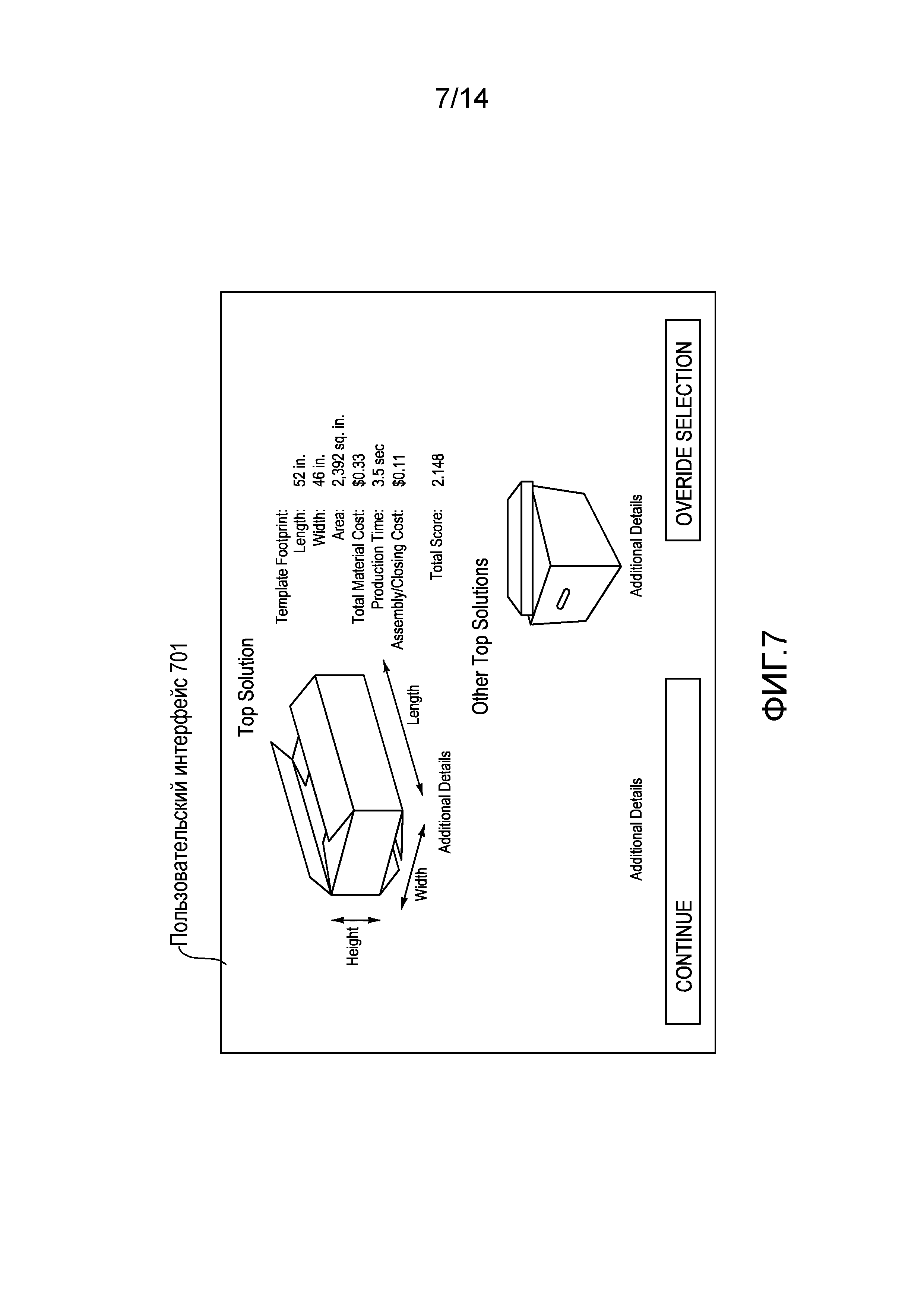 Мозаичное производство упаковочных материалов
