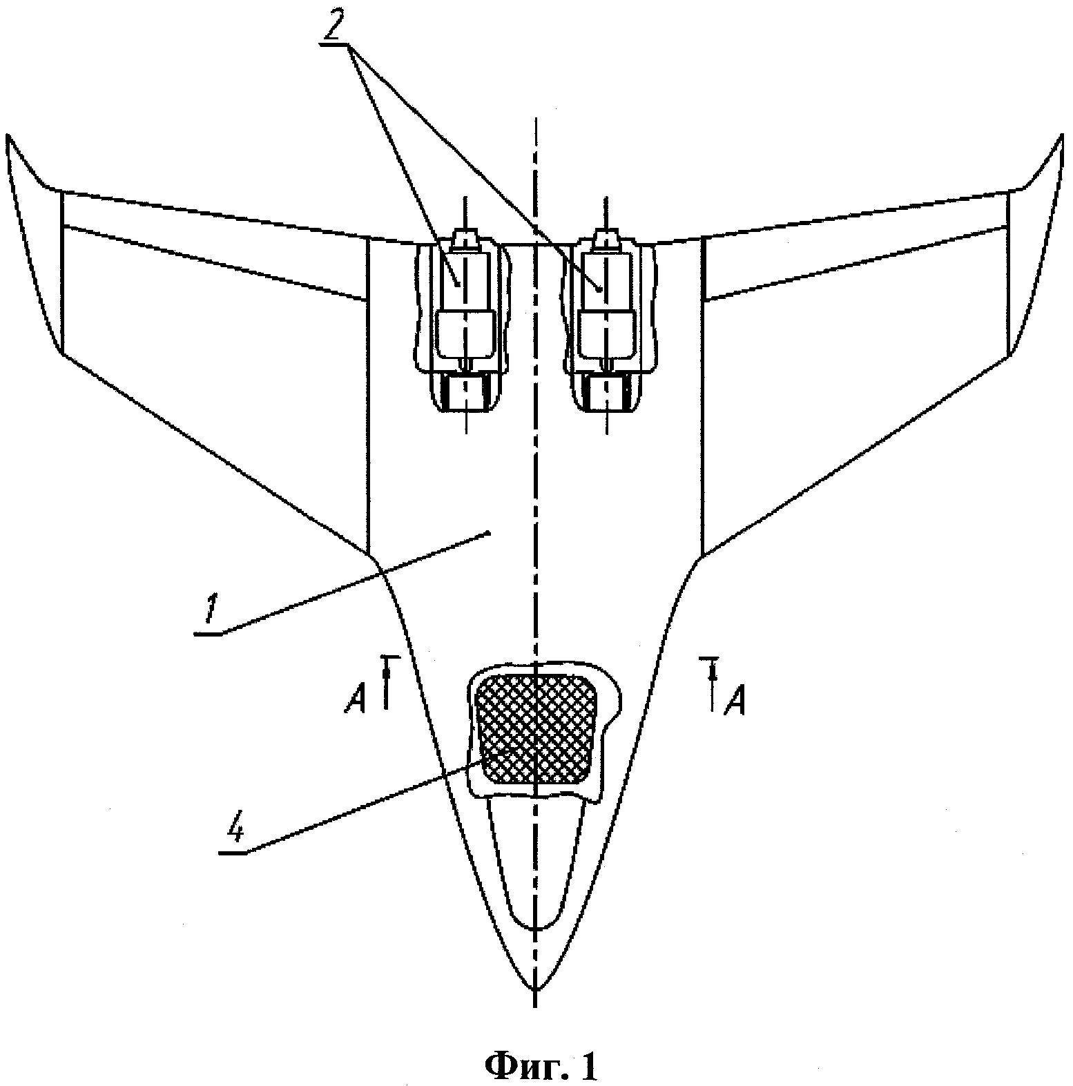 Мишенный комплекс с малоразмерными радиоуправляемыми мишенями