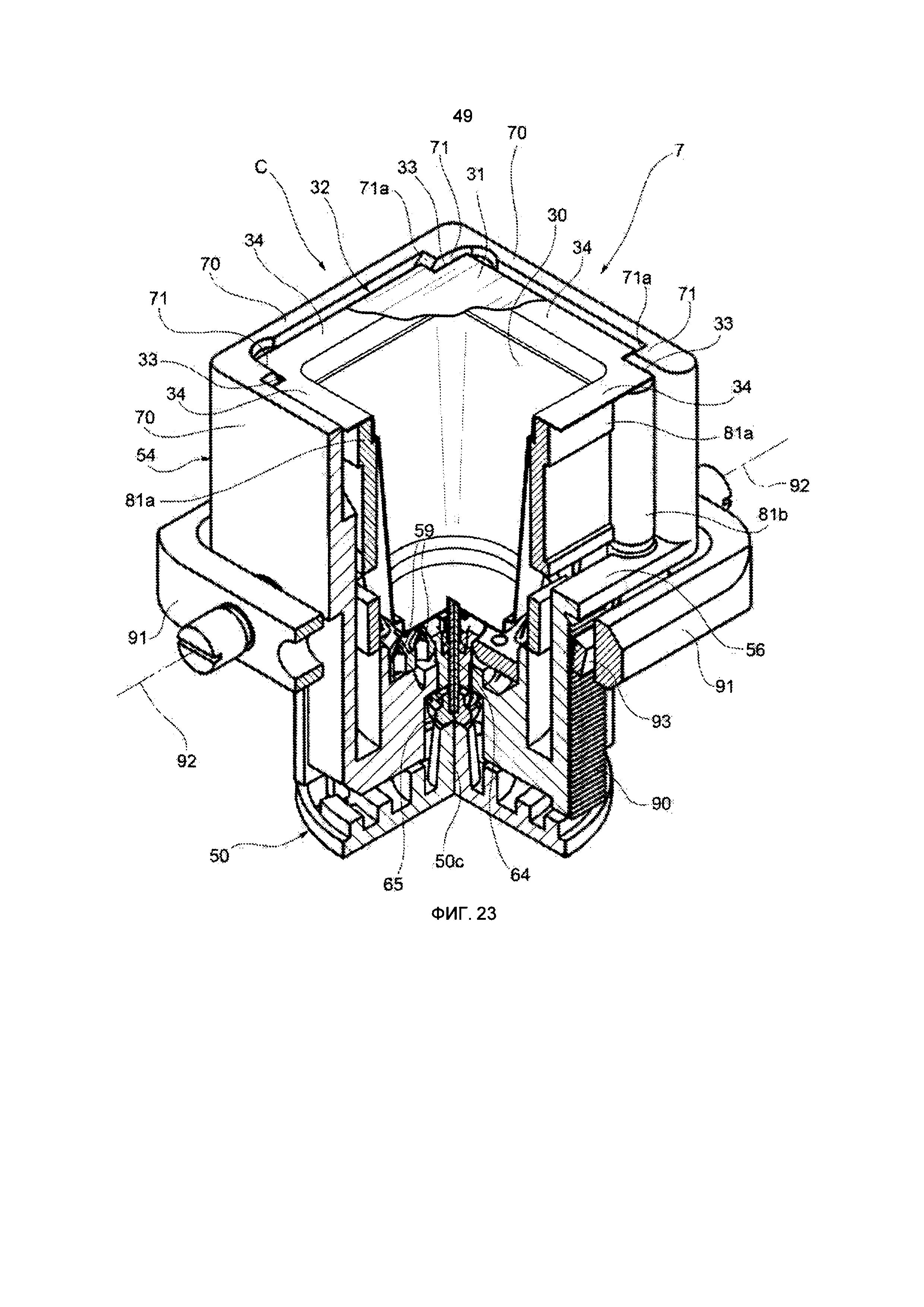 Система приготовления напитков