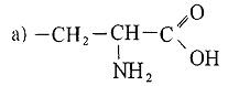 Способ получения серосодержащих ртутьорганических соединений