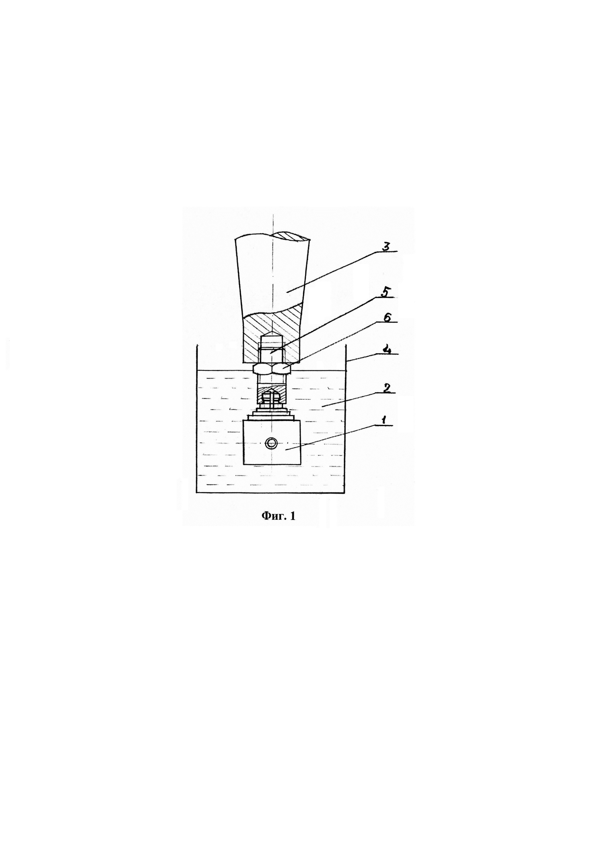 Способ определения адгезионной и когезионной стойкости металлических покрытий