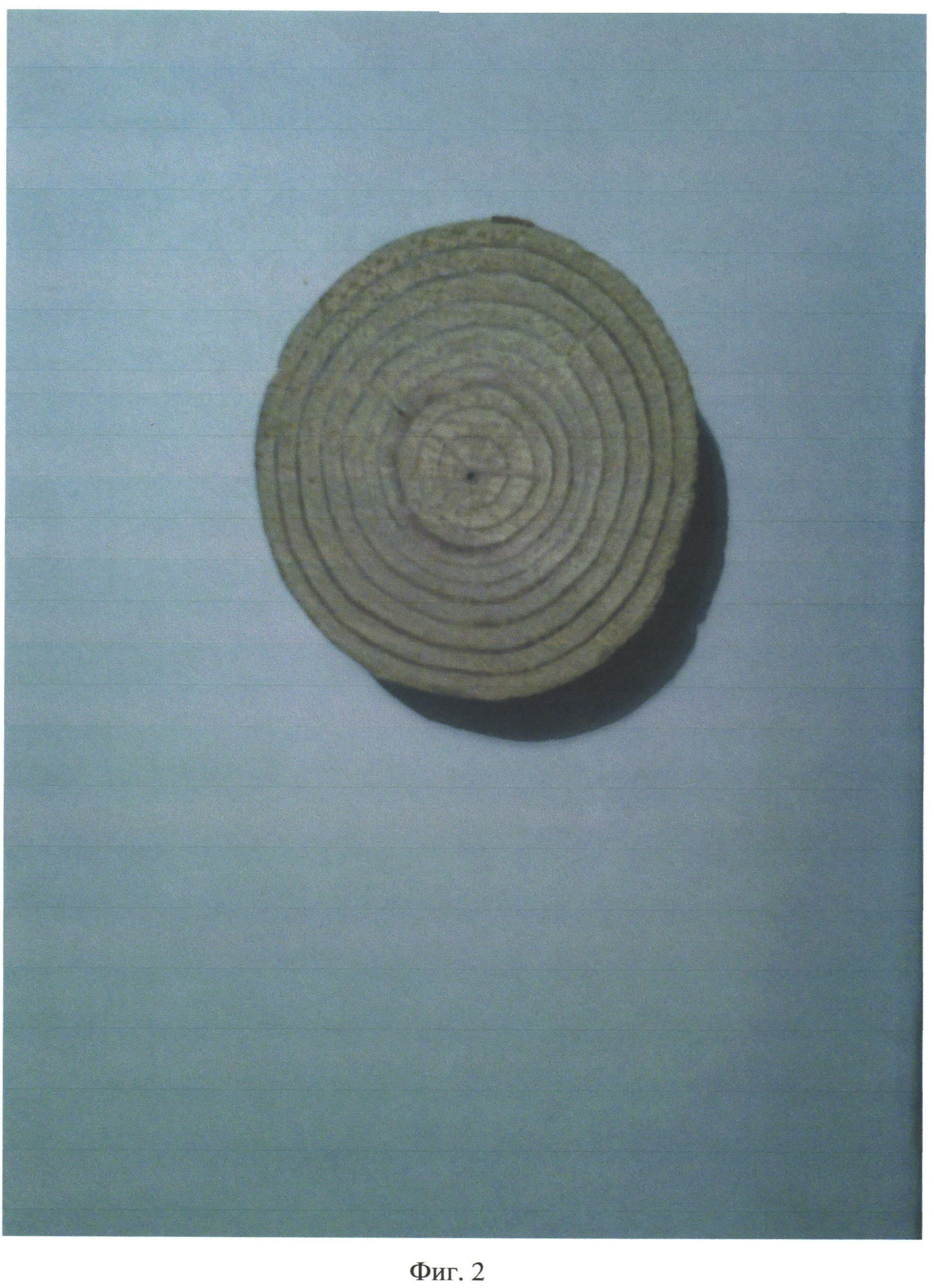 Способ сушки круглых лесоматериалов