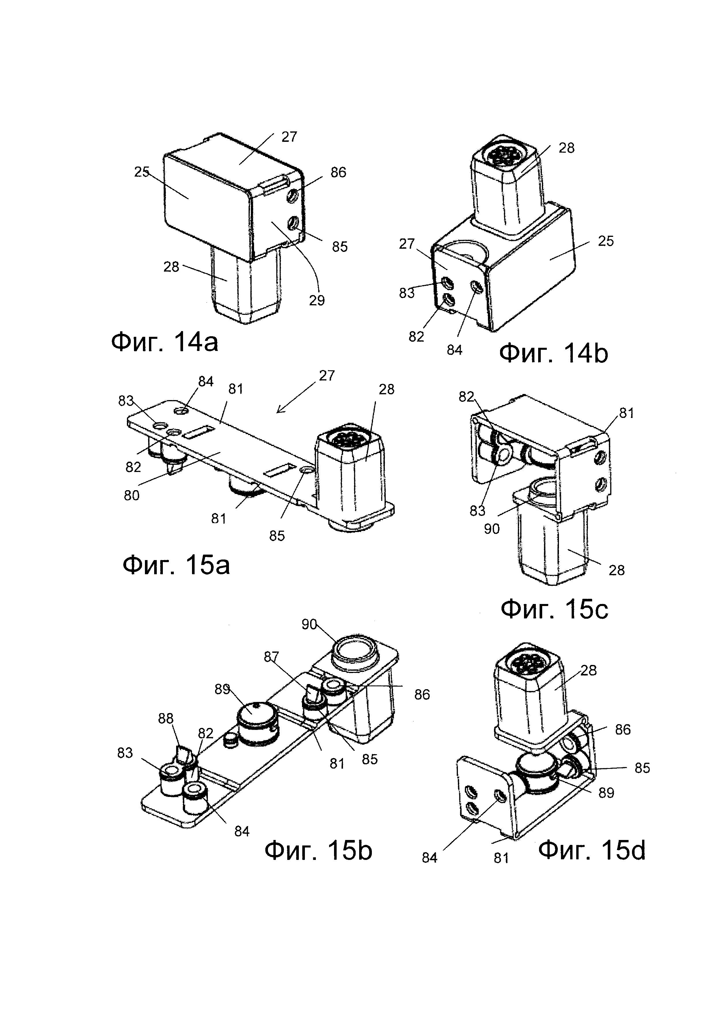 Вспениватель молока, система приготовления напитков и машина приготовления напитков