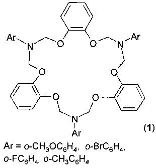 Способ получения 7,16,25-триарил-7,8,16,17,25,26-гексагидро-6н,15н,24н-трибензо[f,m,t][1,5,8,12,15,19]гексаокса[3,10,17]триазациклохеникозинов