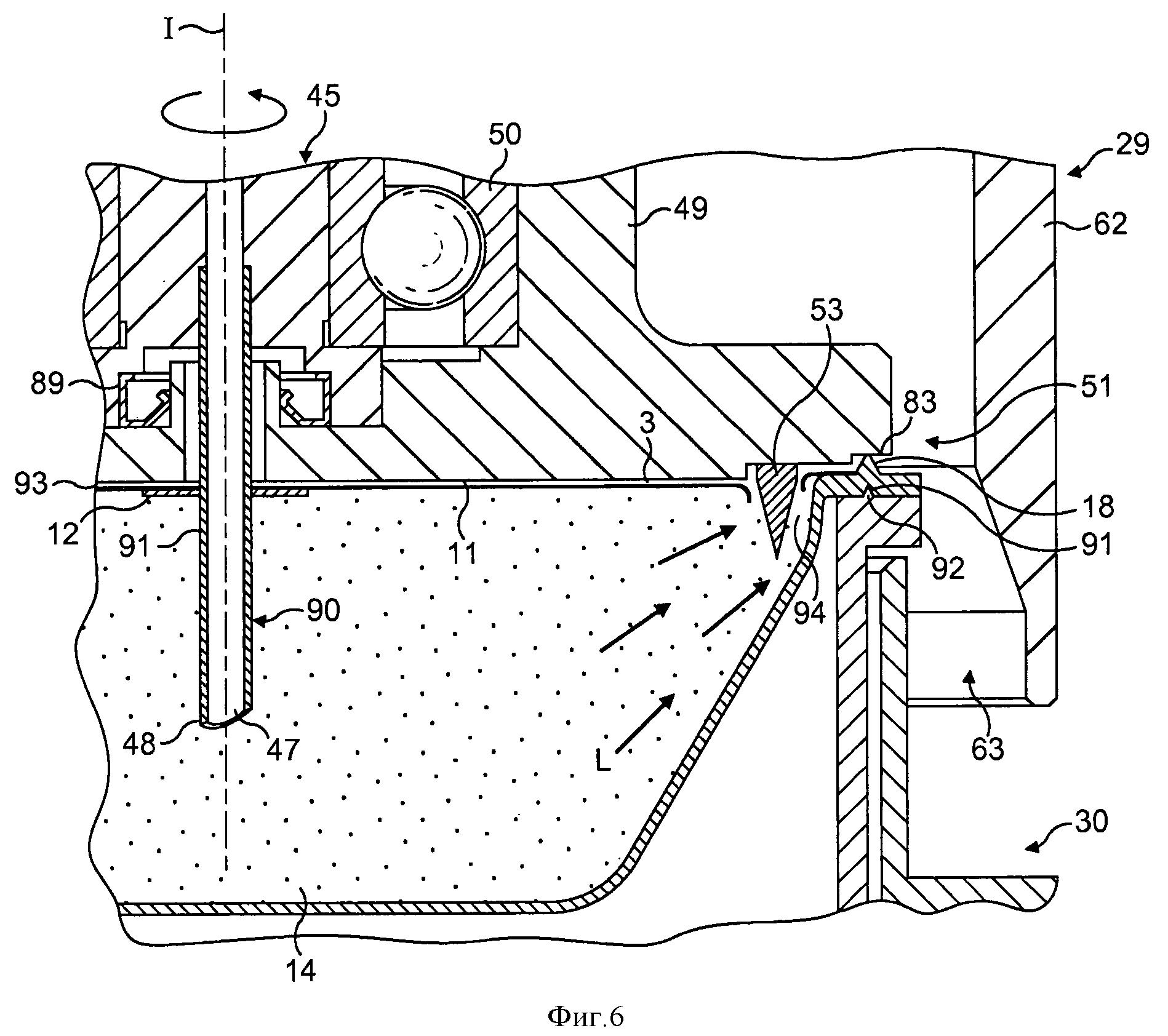 Капсула для приготовления напитка методом центрифугирования