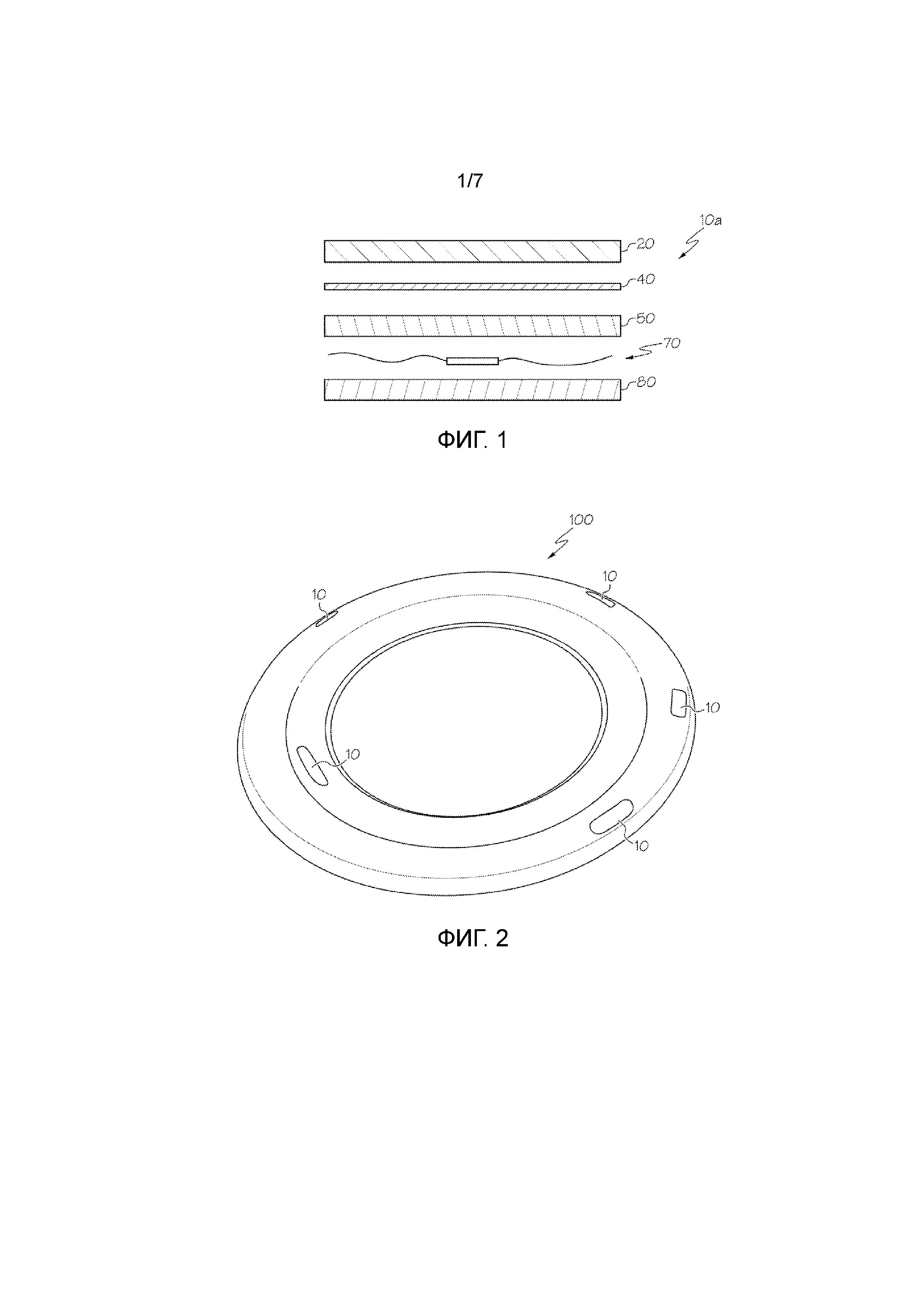 Метка радиочастотной идентификации для отслеживания шины