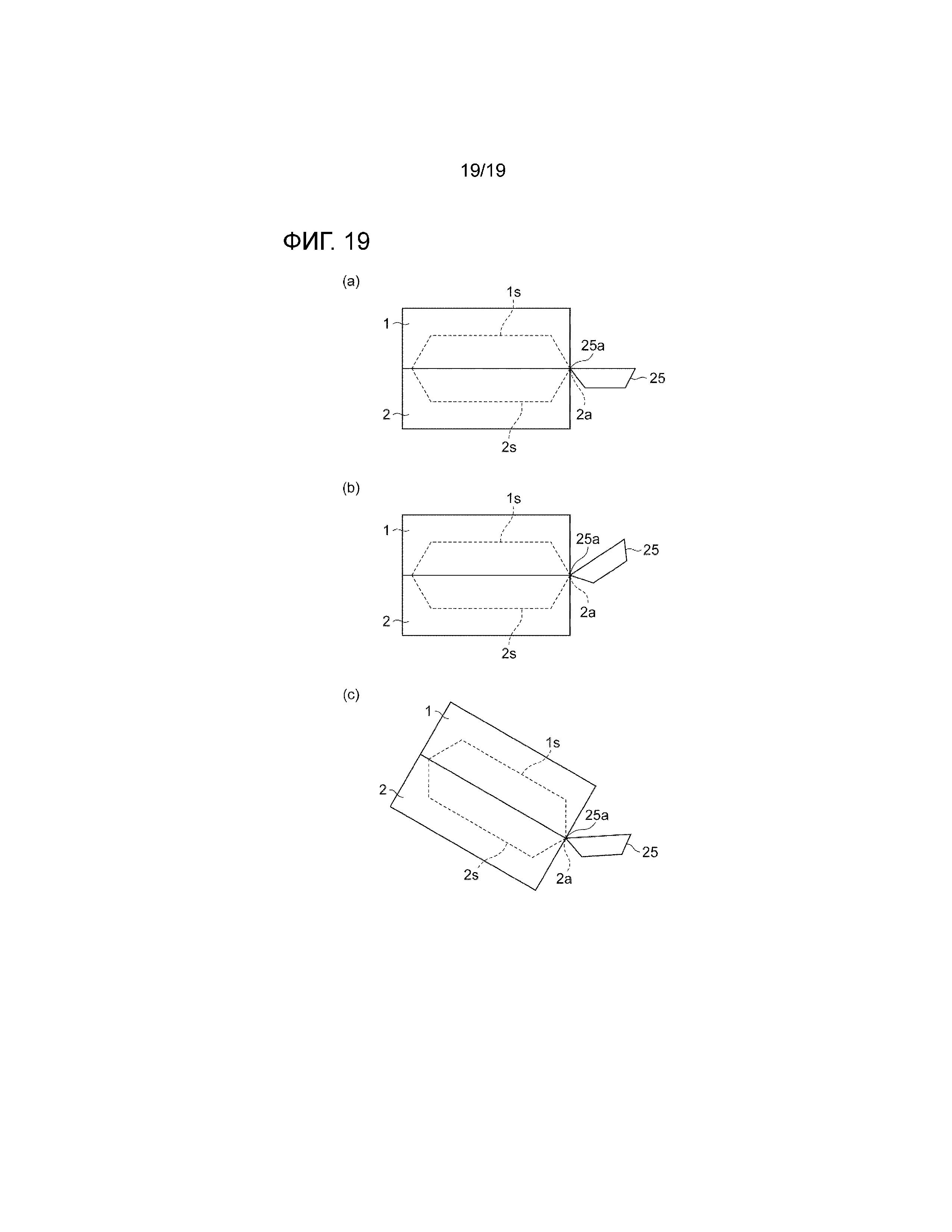 Литейная установка