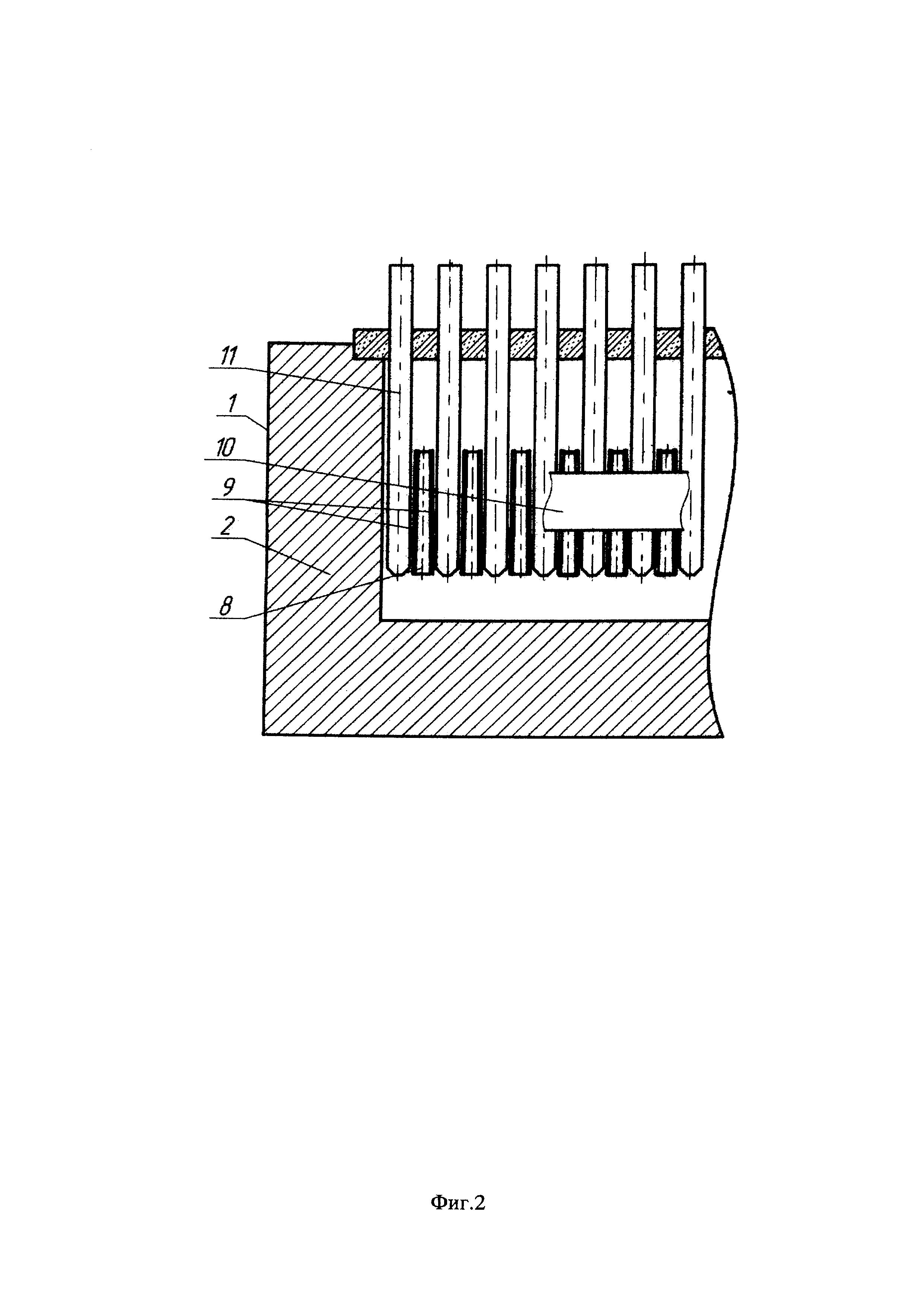 Электролизер для получения магния и хлора