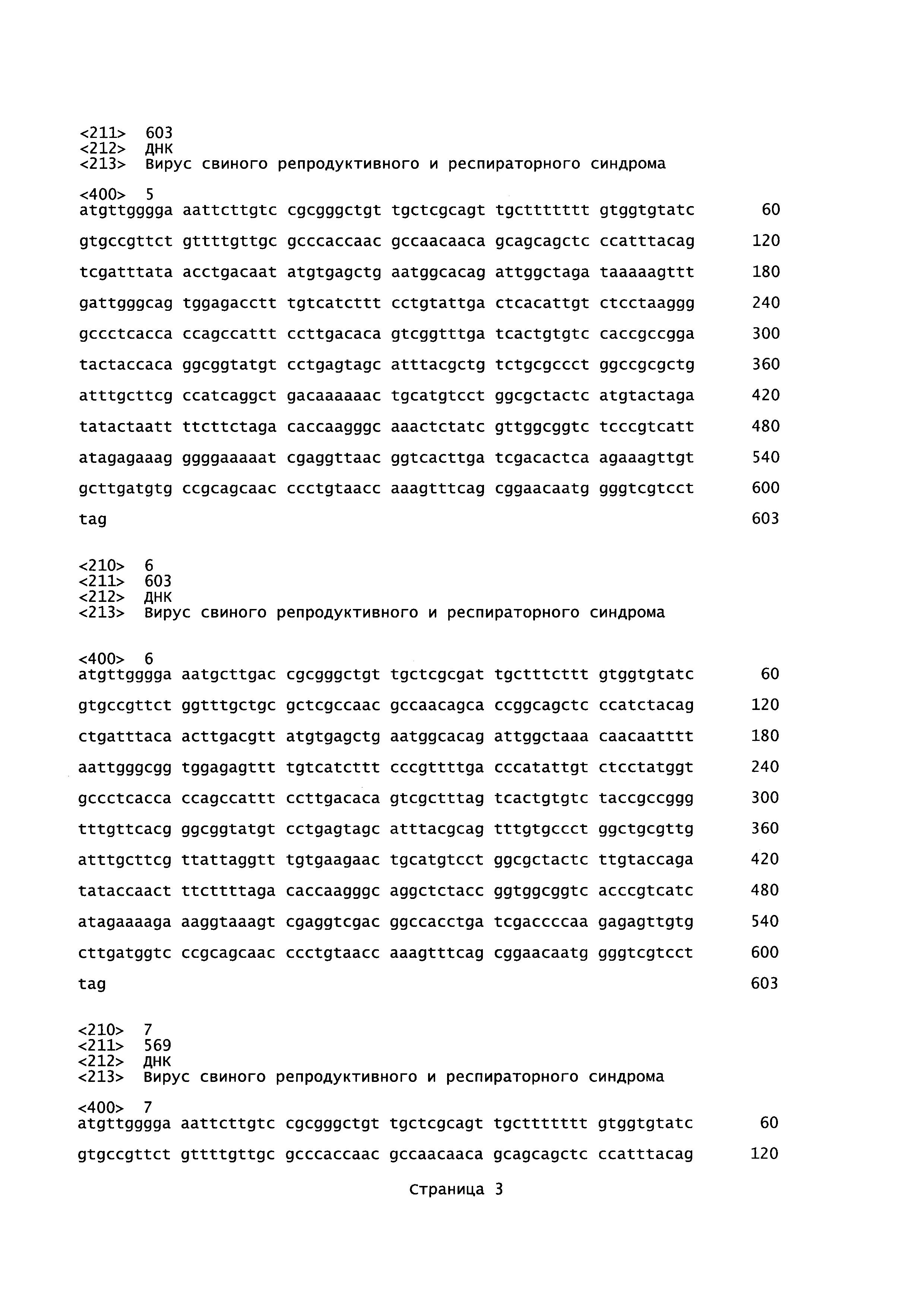 Эмульгированная вакцина для получения концентрированных композиций иммуноглобулинов igy; способы и их применения