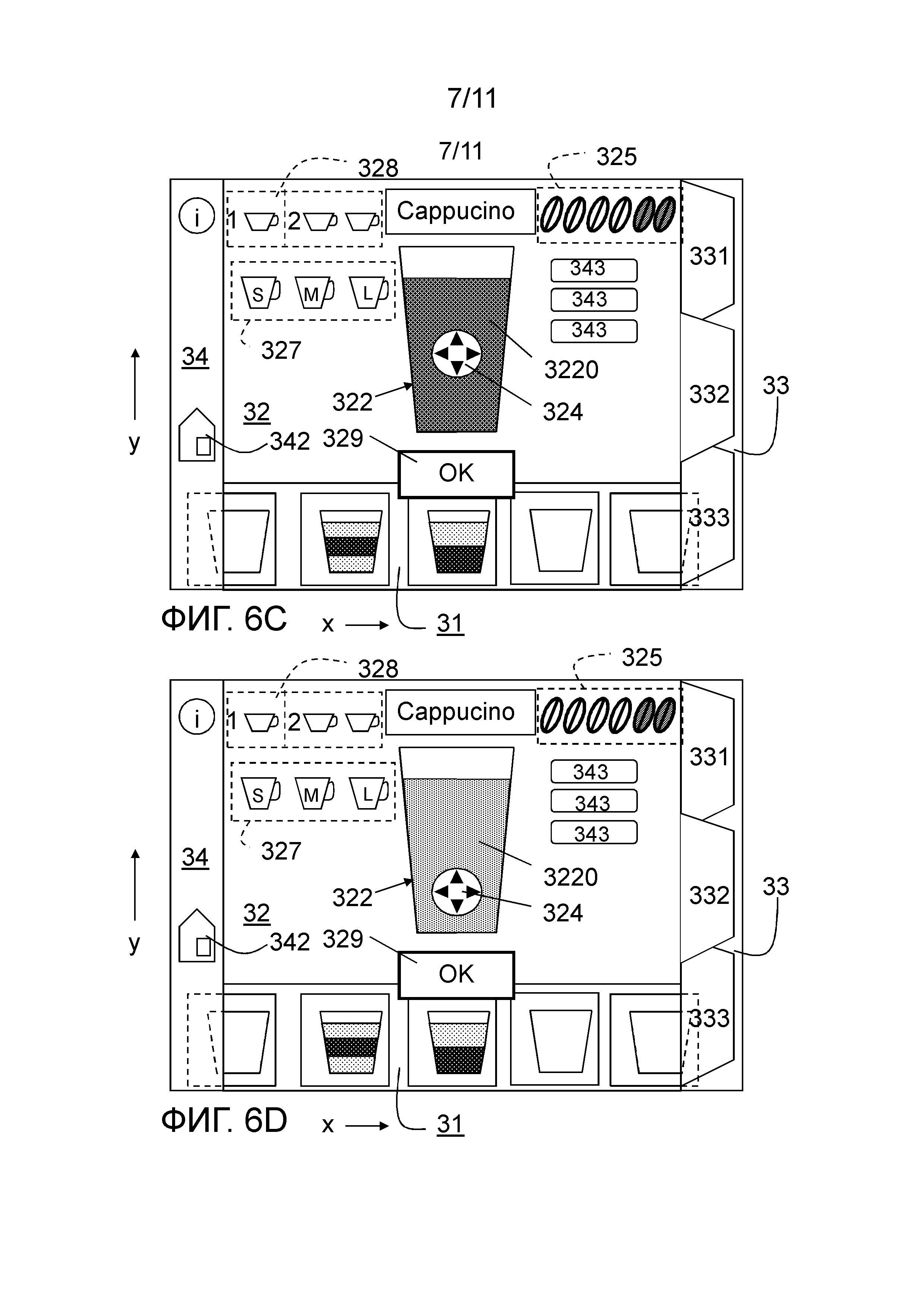 Система для приготовления напитка и способ приготовления напитка