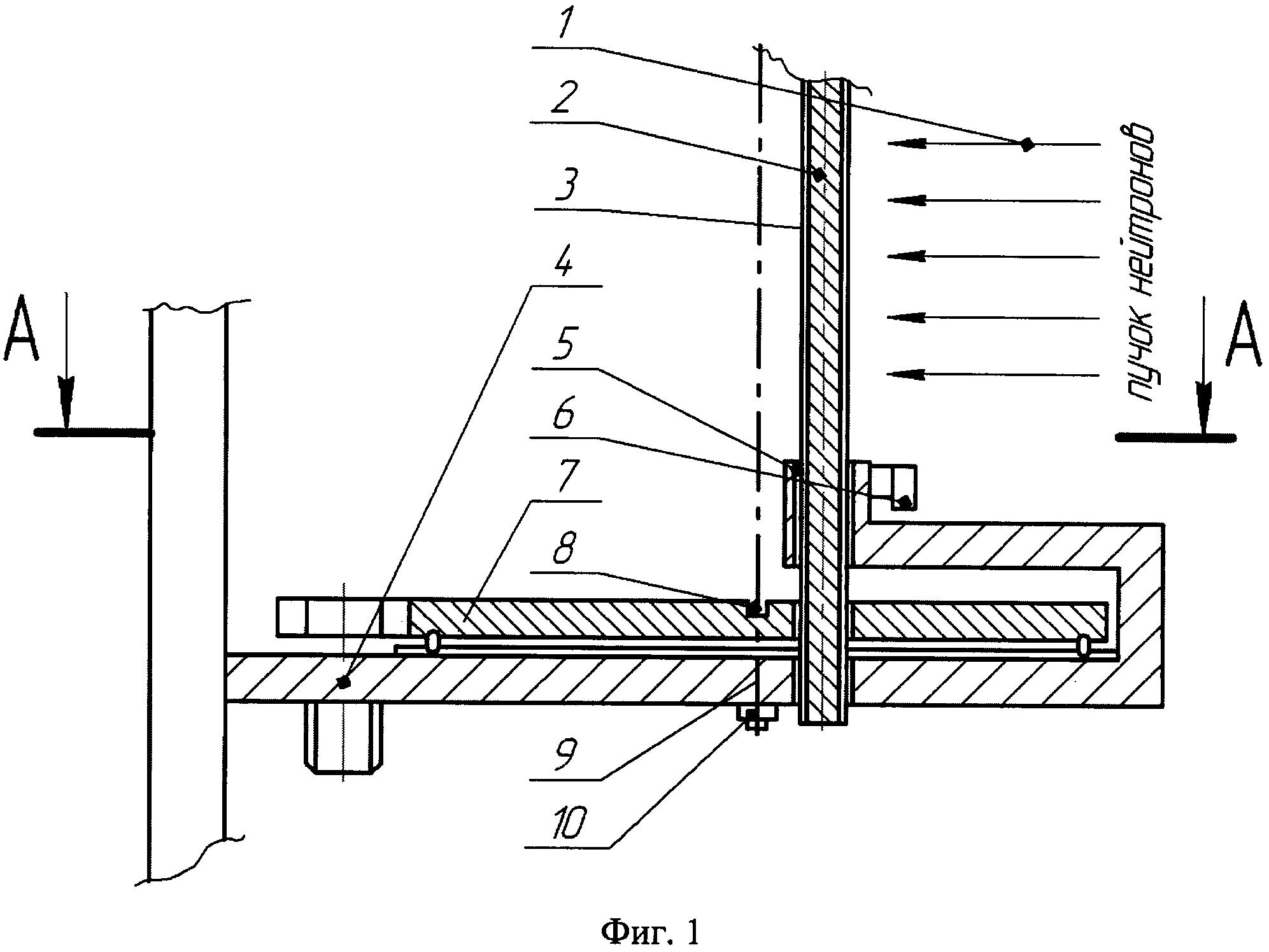 Способ нейтронной радиографии и установка для его осуществления