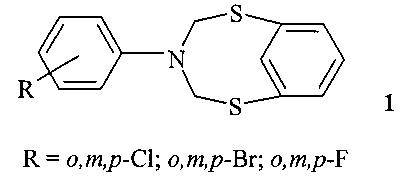 Способ получения 4-(о, м, п-галогенфенил)-2, 6-дитиа-4-азабицикло[5.3.1]ундека-1(11),7,9-триенов