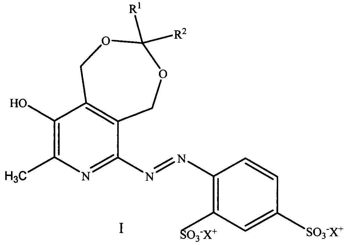 Ингибиторы образования конечных продуктов гликирования на основе азопроизводных фенилсульфокислот