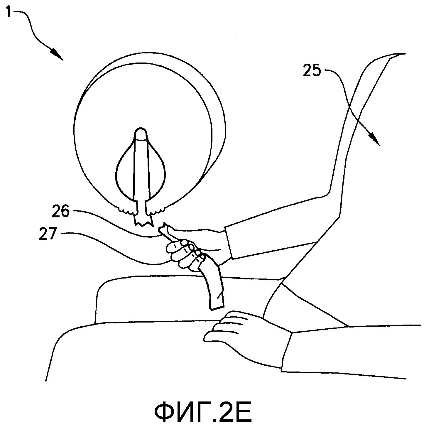Выдачное устройство
