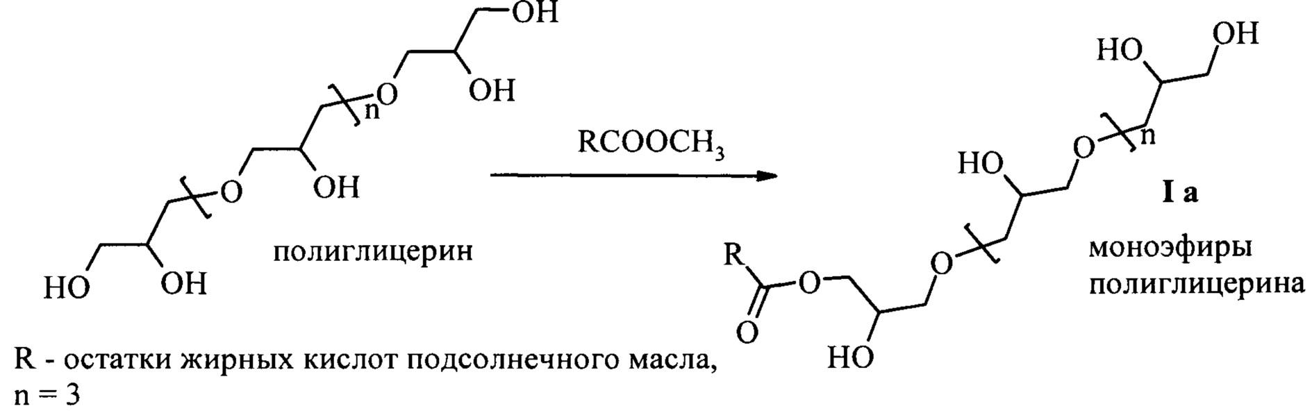 метиловые эфиры жирных кислот гост