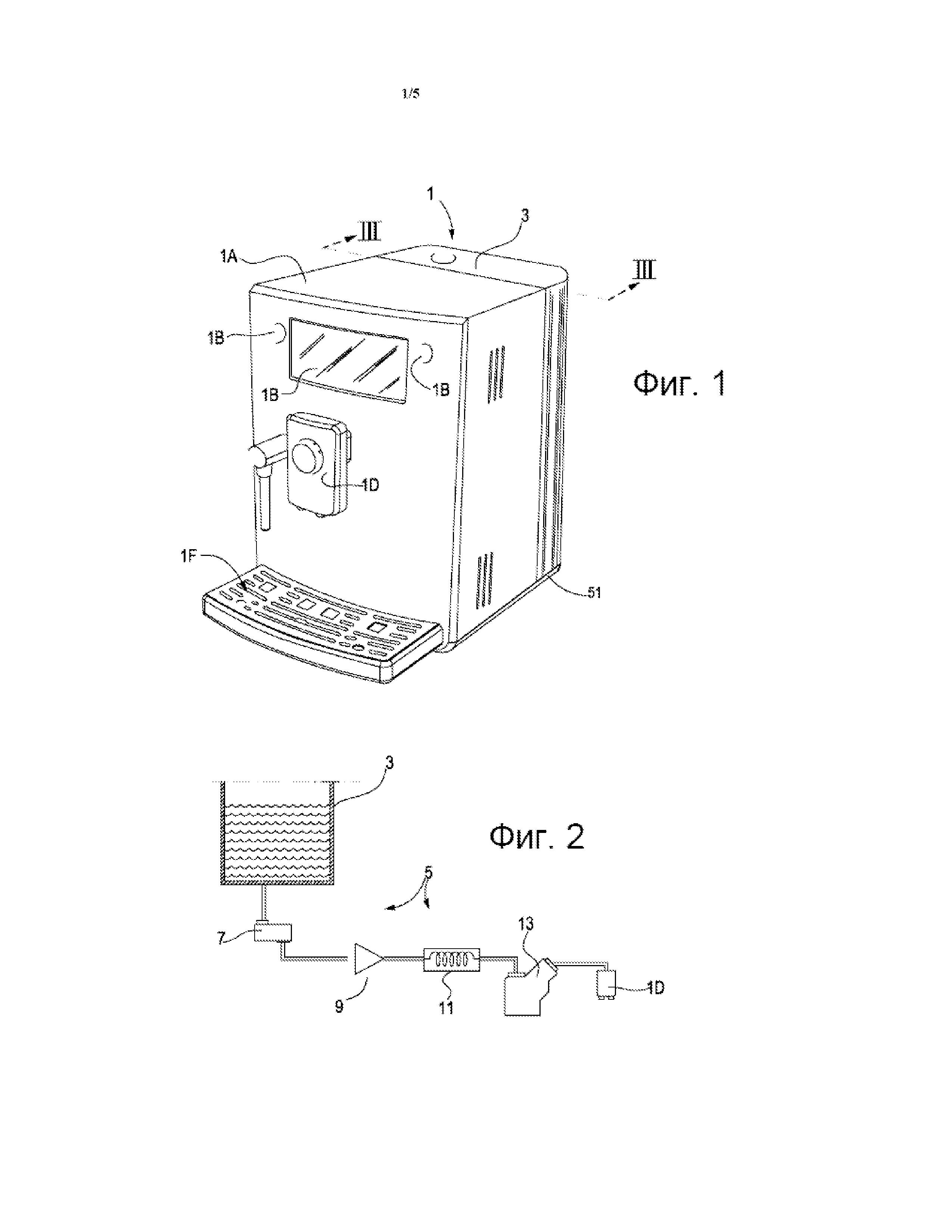 Машины для приготовления горячих напитков с возможностью удаления накипи