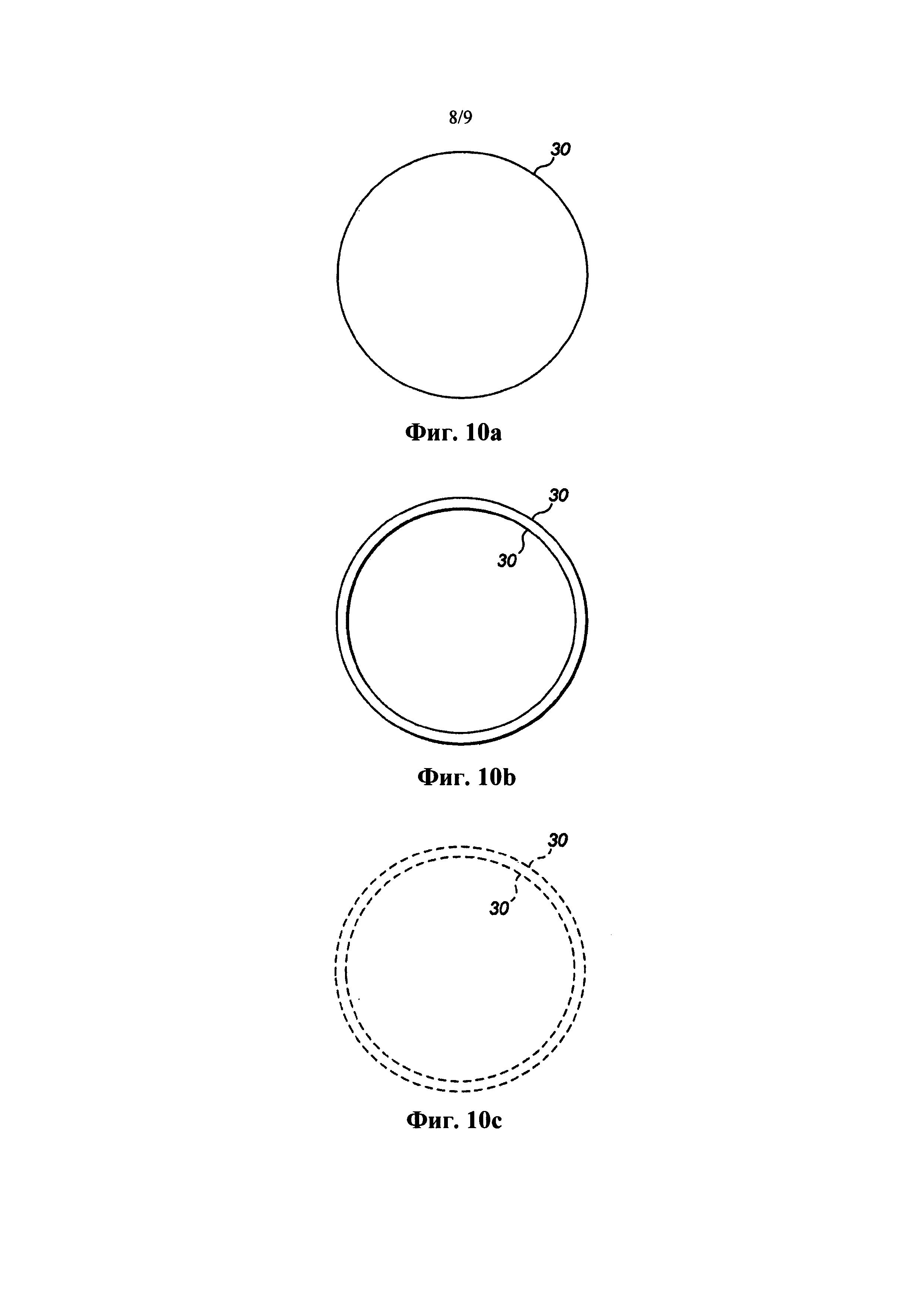 Способы и устройства получения капсул для приготовления напитков