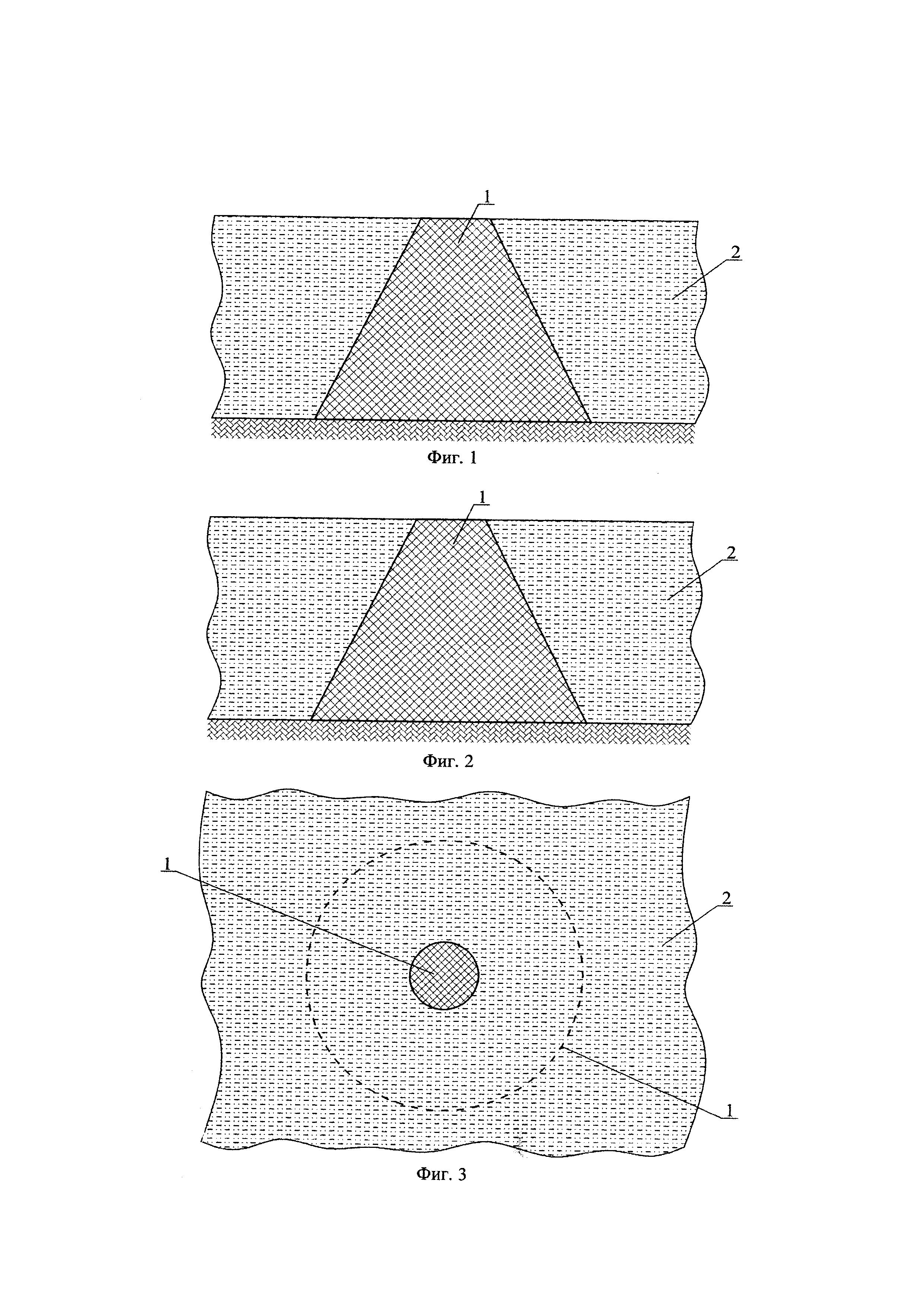 Устройство для оценки износа асфальтового покрытия
