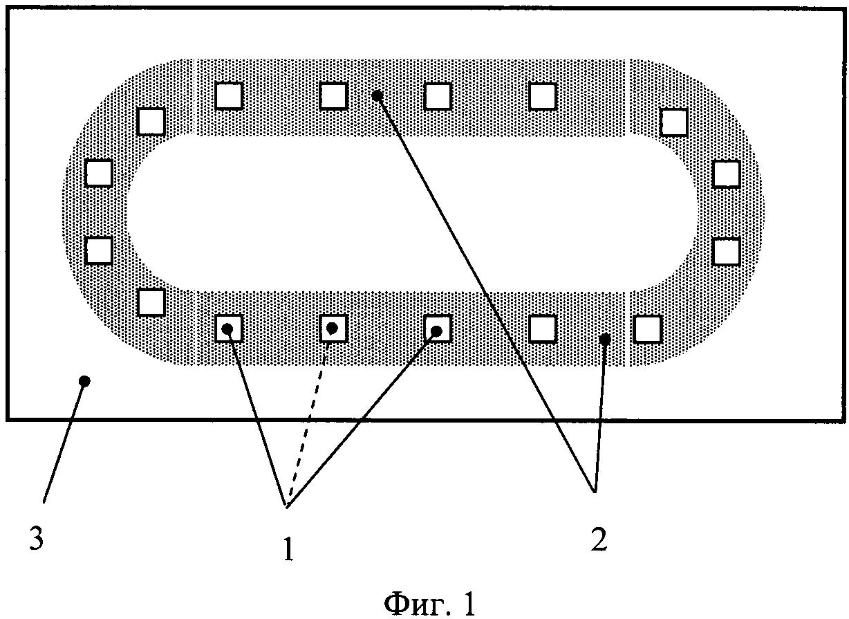 Способ сглаживания поверхности пленки алюминия на диэлектрической подложке