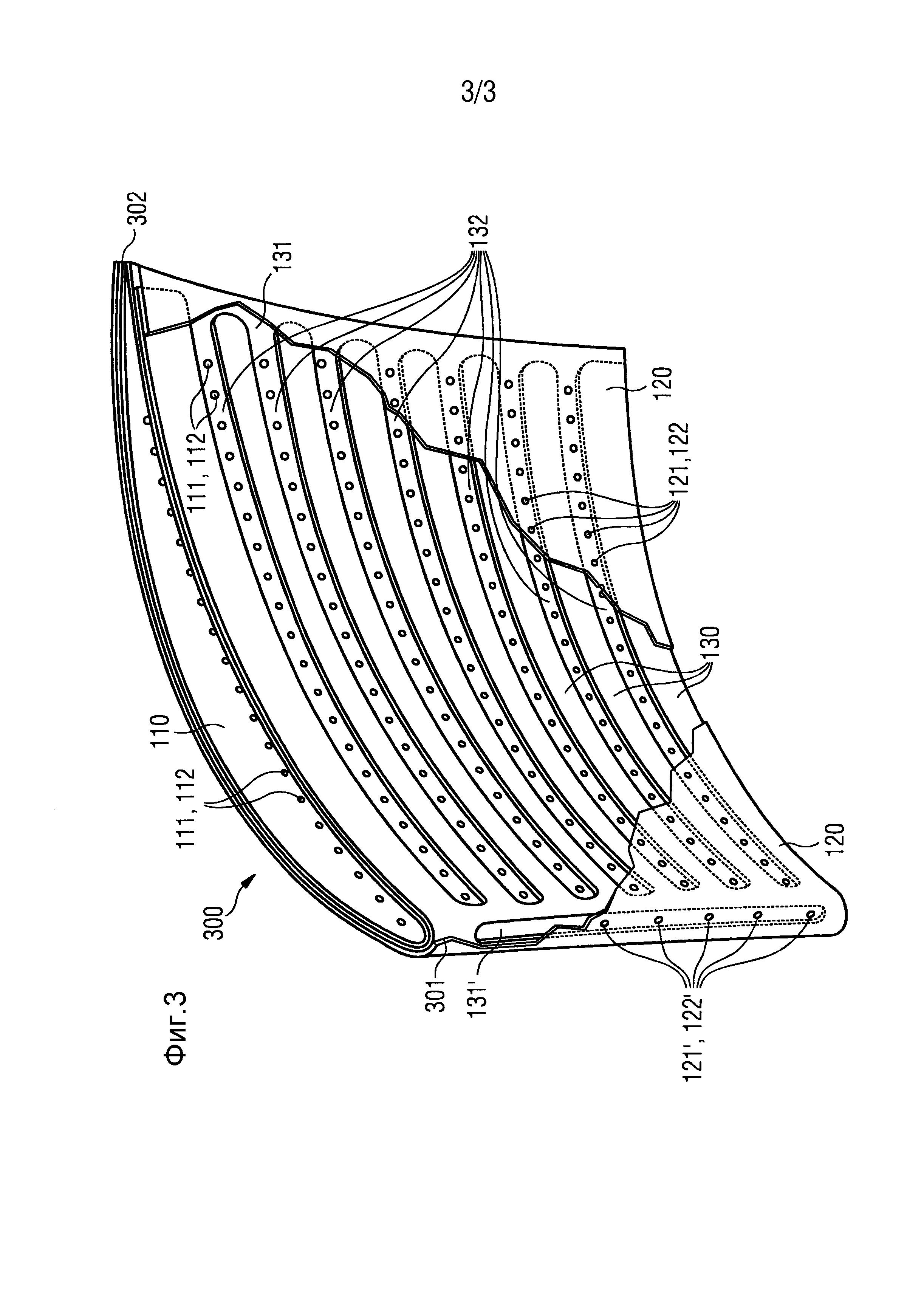 Охлаждаемые составные листы для газовой турбины