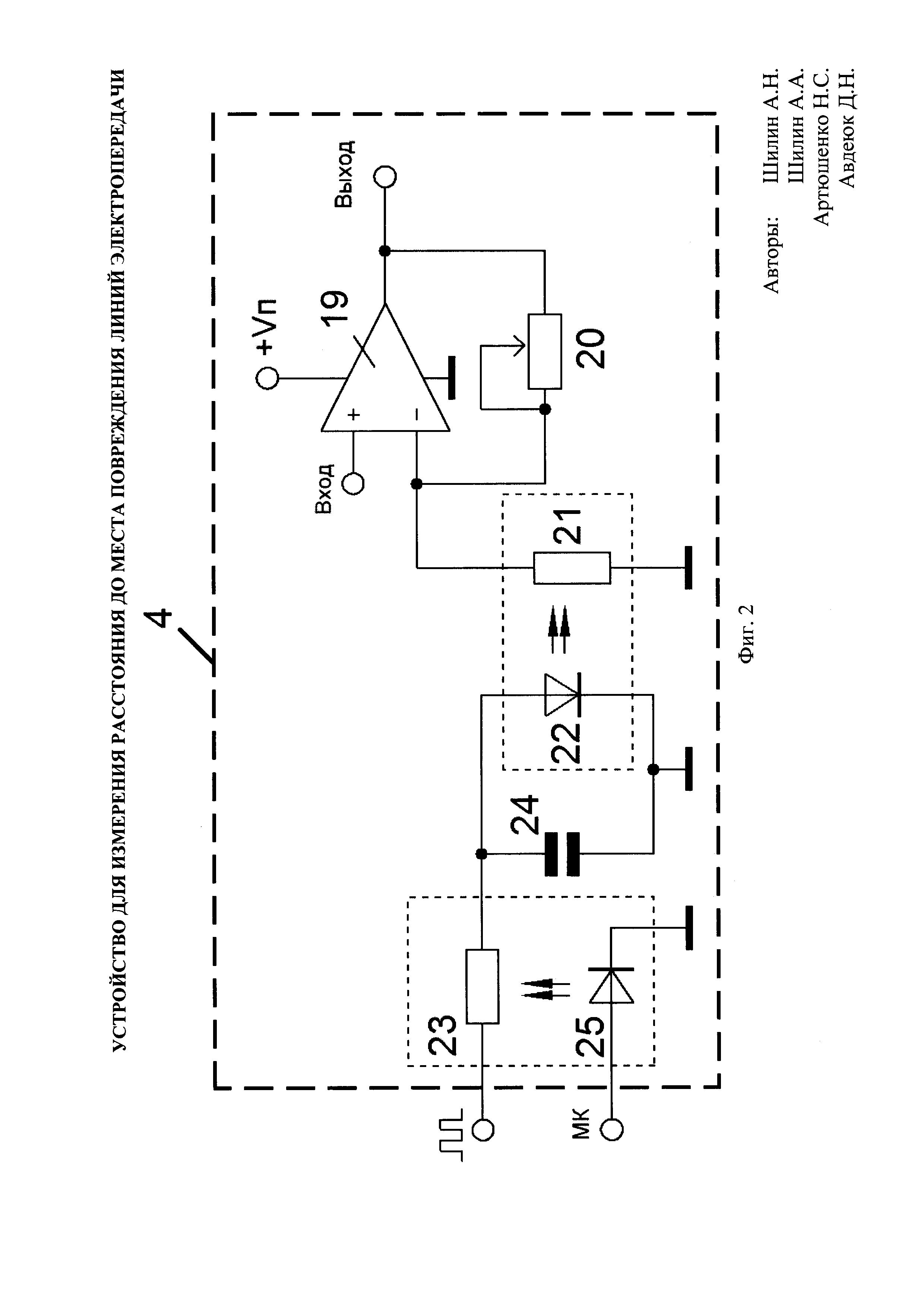 Устройство для измерения расстояния до места повреждения линий электропередачи