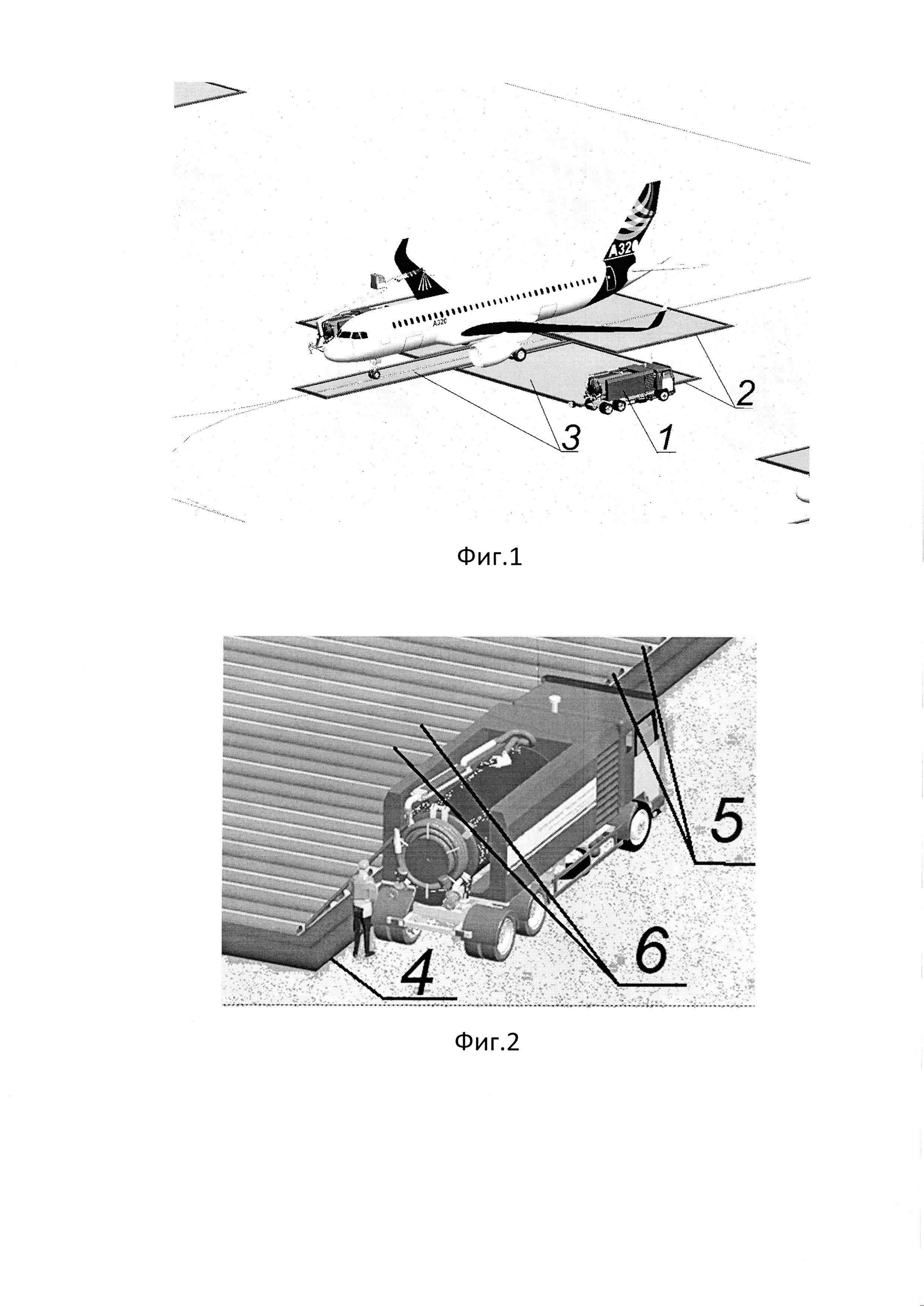 Комплекс предотвращения проливов технологических жидкостей на летное поле аэродрома при предполетной обработке самолетов
