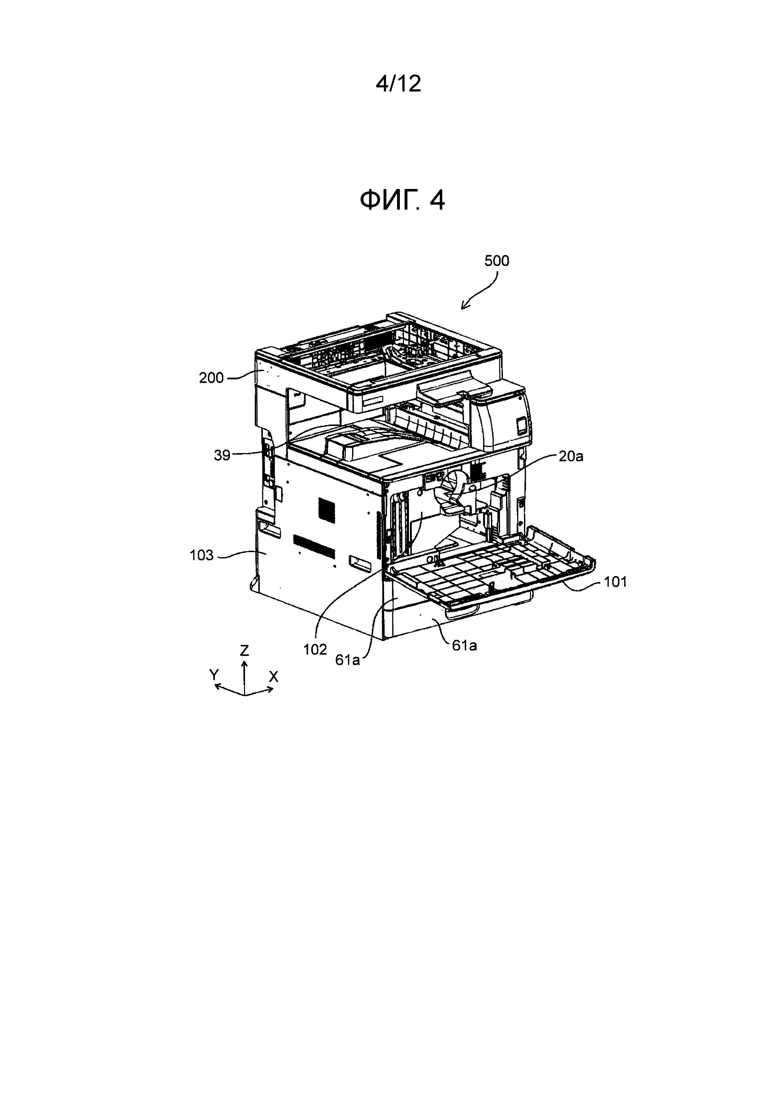 Звукопоглощающее устройство, электронное устройство и устройство формирования изображения