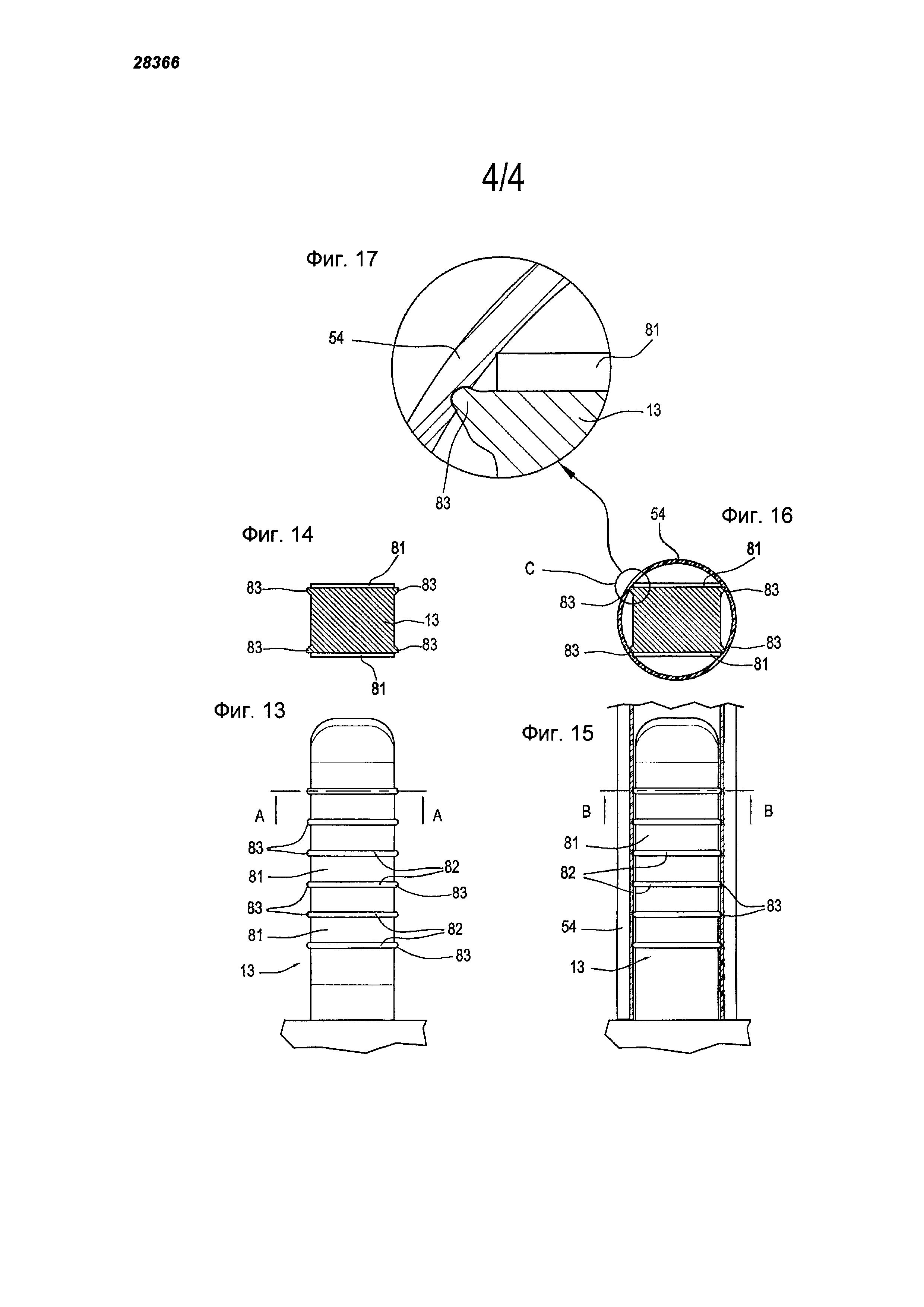 Устройство крепления перемычки и дужек, используемое при изготовлении очков