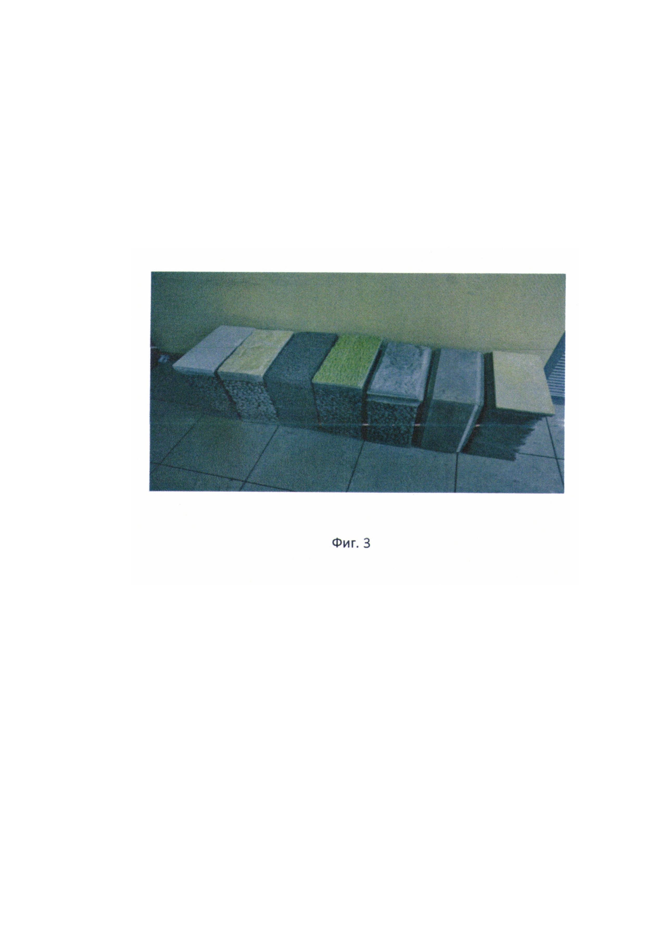 Технологическая линия непрерывного изготовления крупнопористых бетонных изделий