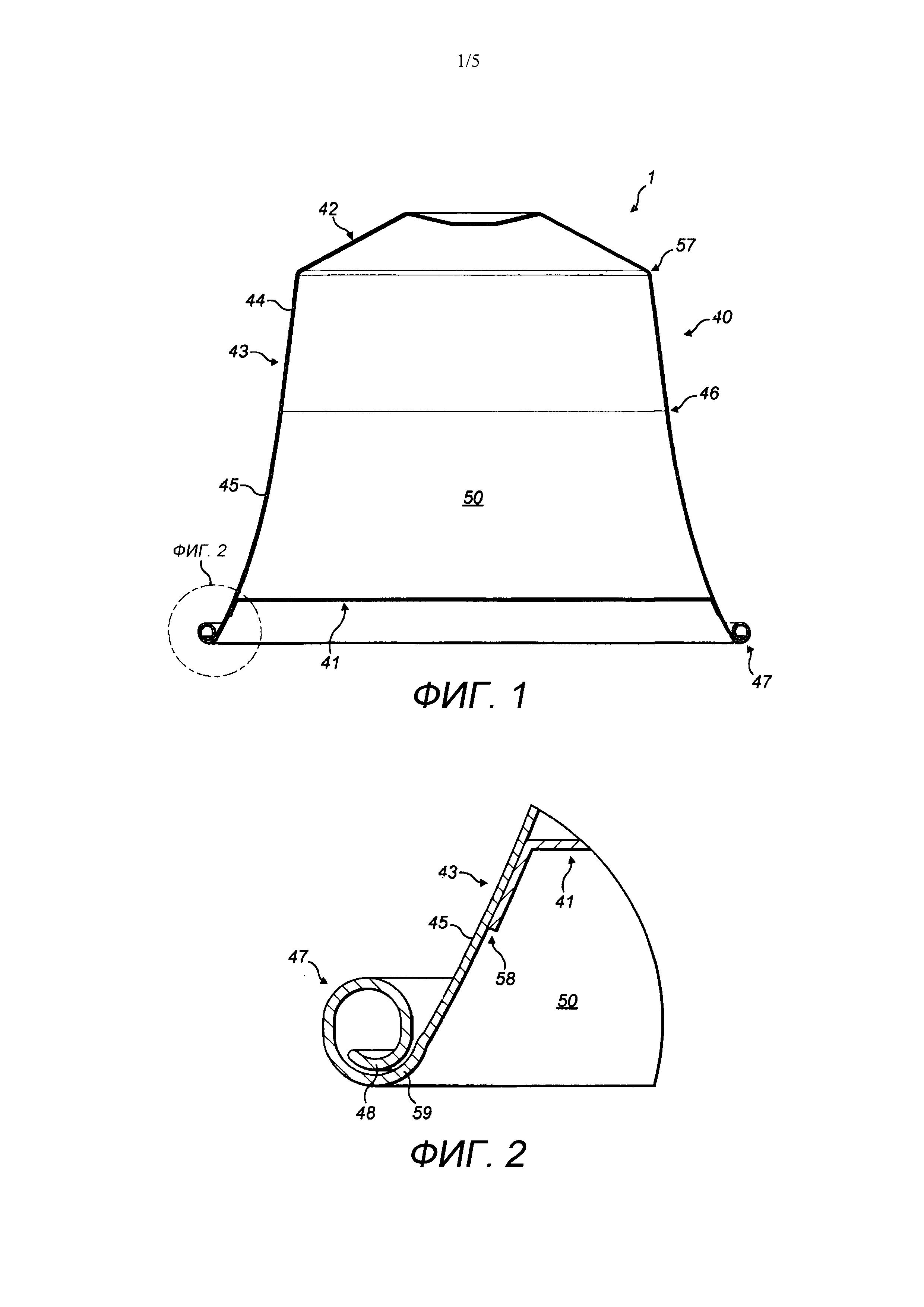 Система для приготовления напитка, капсула и способ приготовления напитка