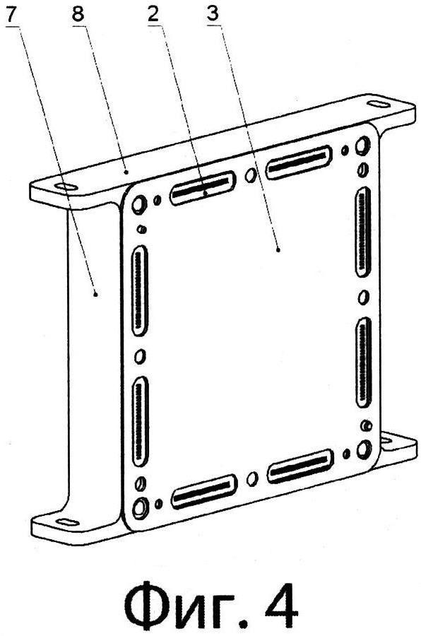 Базовый радиоэлектронный блок космического модуля