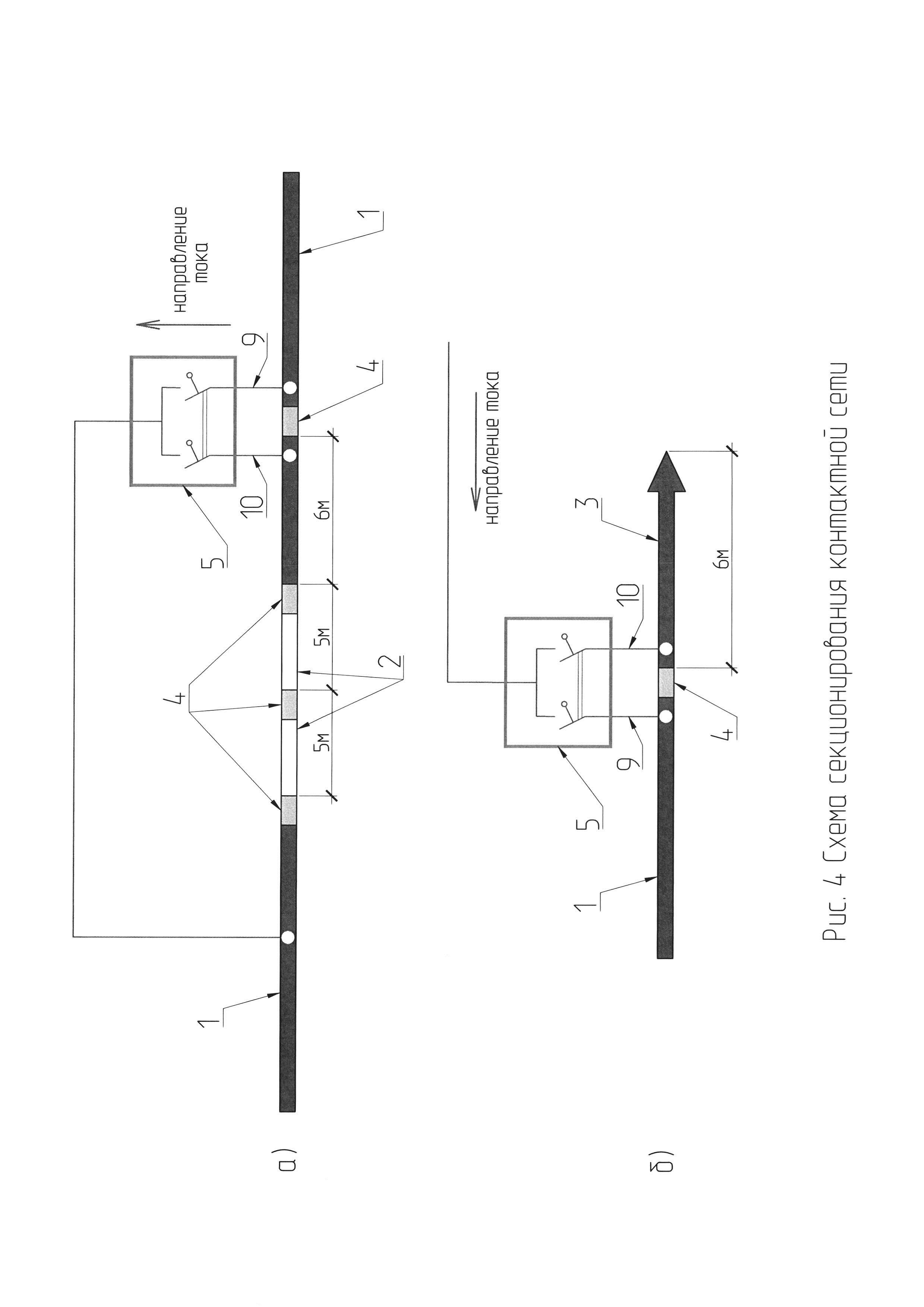 Абсолютная тяговая сеть линий метрополитена с непрерывным питанием вагонов