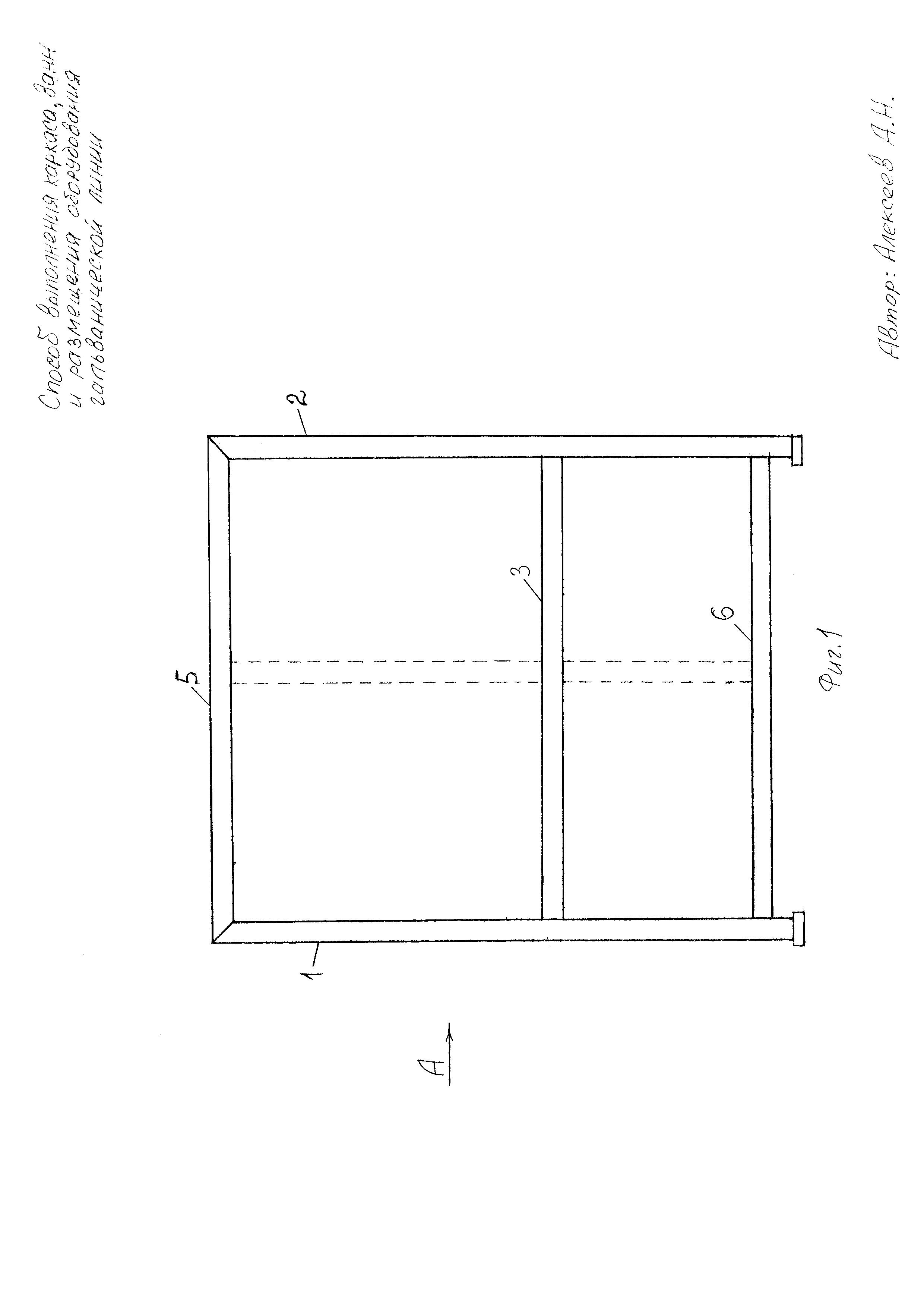 Способ изготовления двухуровневой гальванической линии