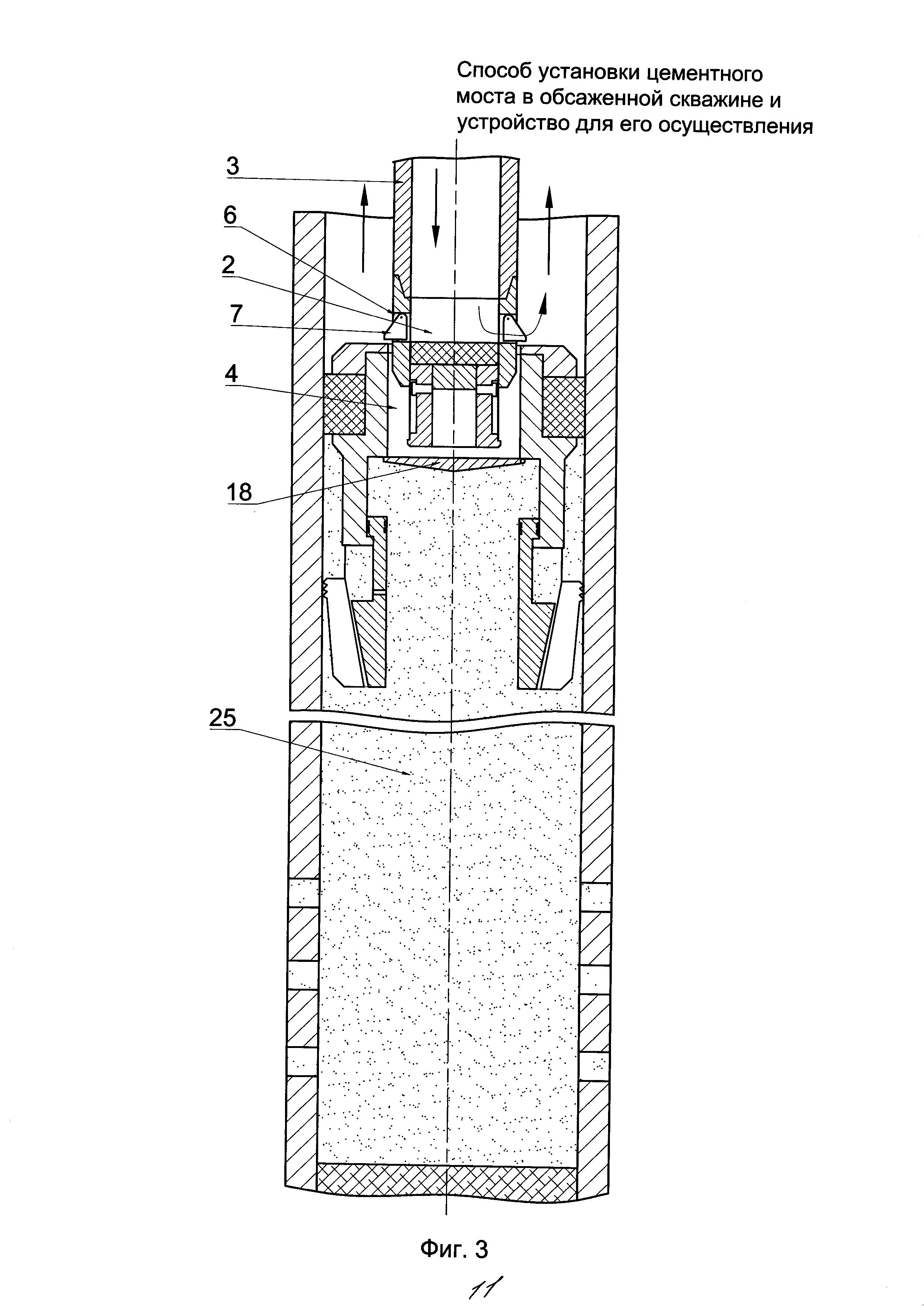 Цементный раствор для установки моста купить куб бетона тюмень