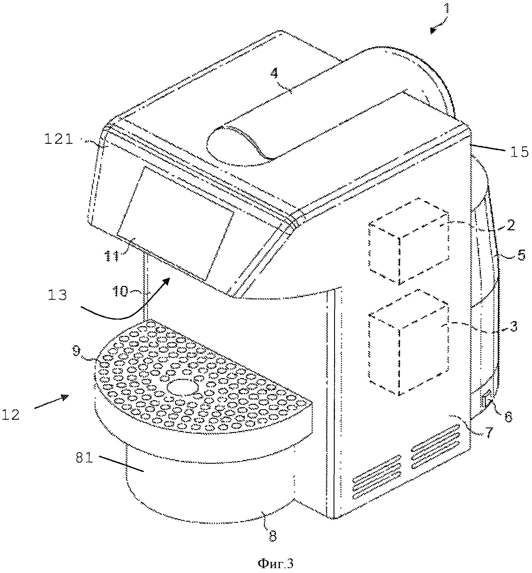 Предупредительное устройство машины для приготовления напитков